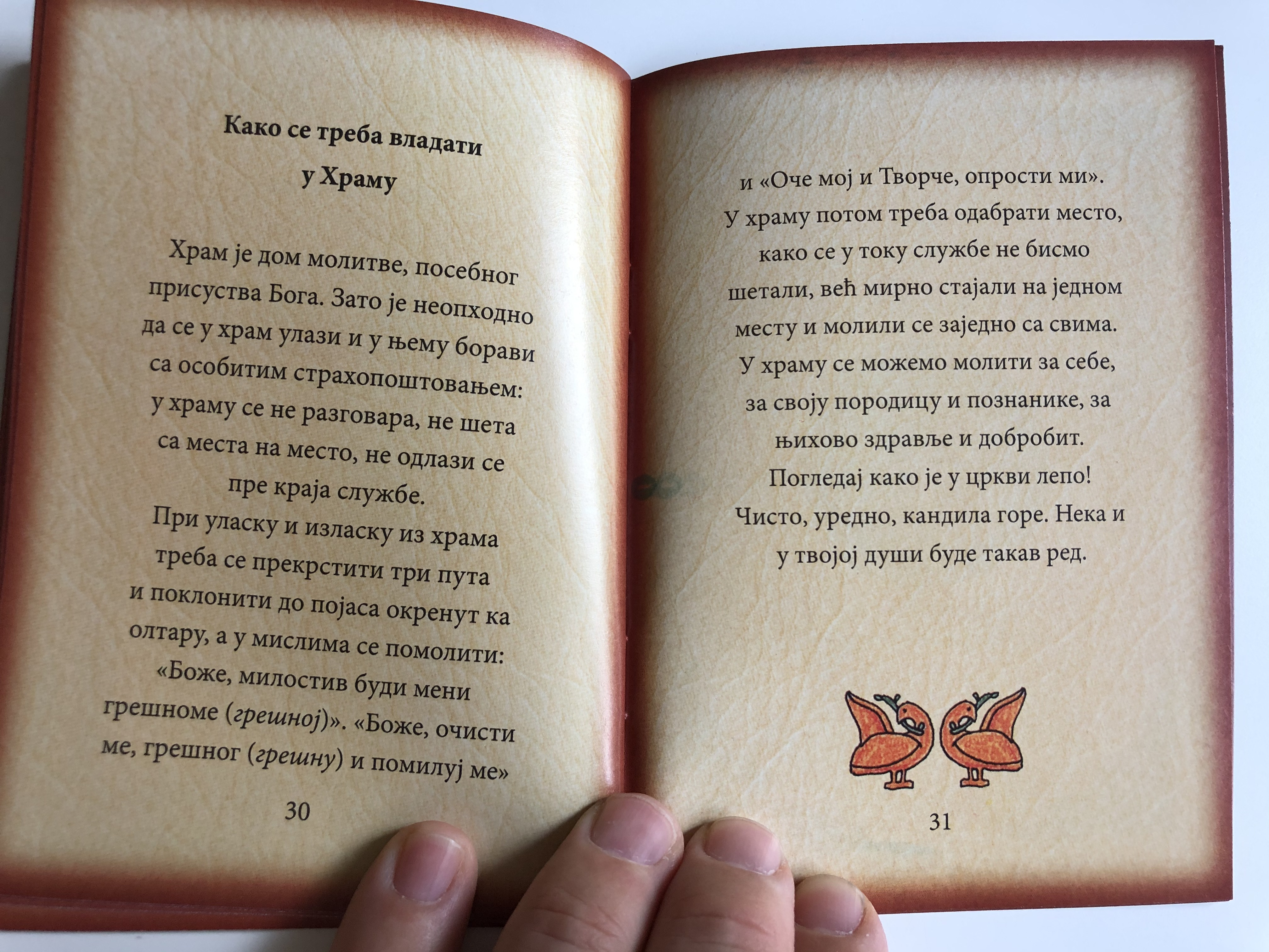 -serbian-orthodox-children-s-prayer-booklet-9.jpg