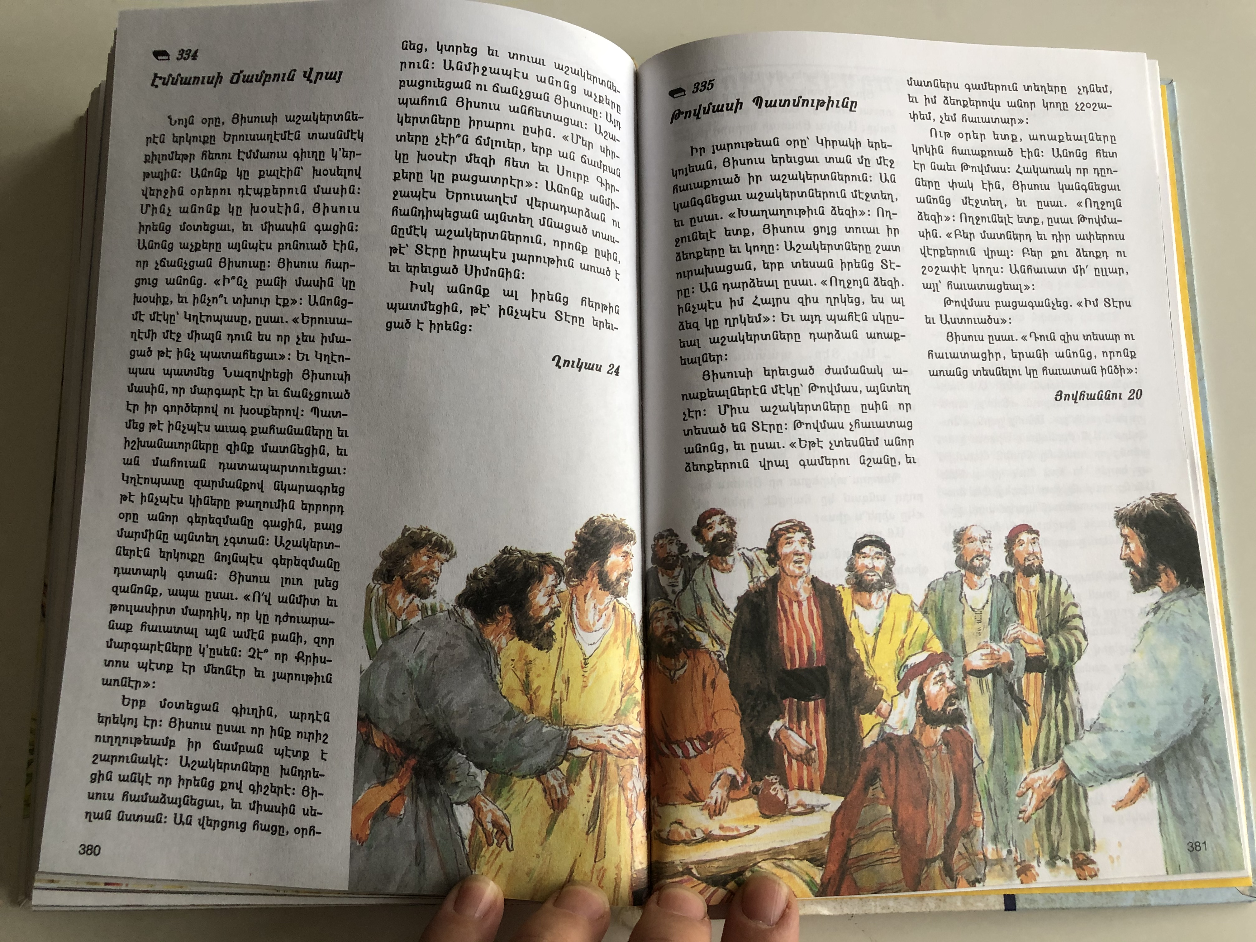 -the-children-s-bible-in-365-stories-by-mary-batchelor-armenian-edition-11.jpg
