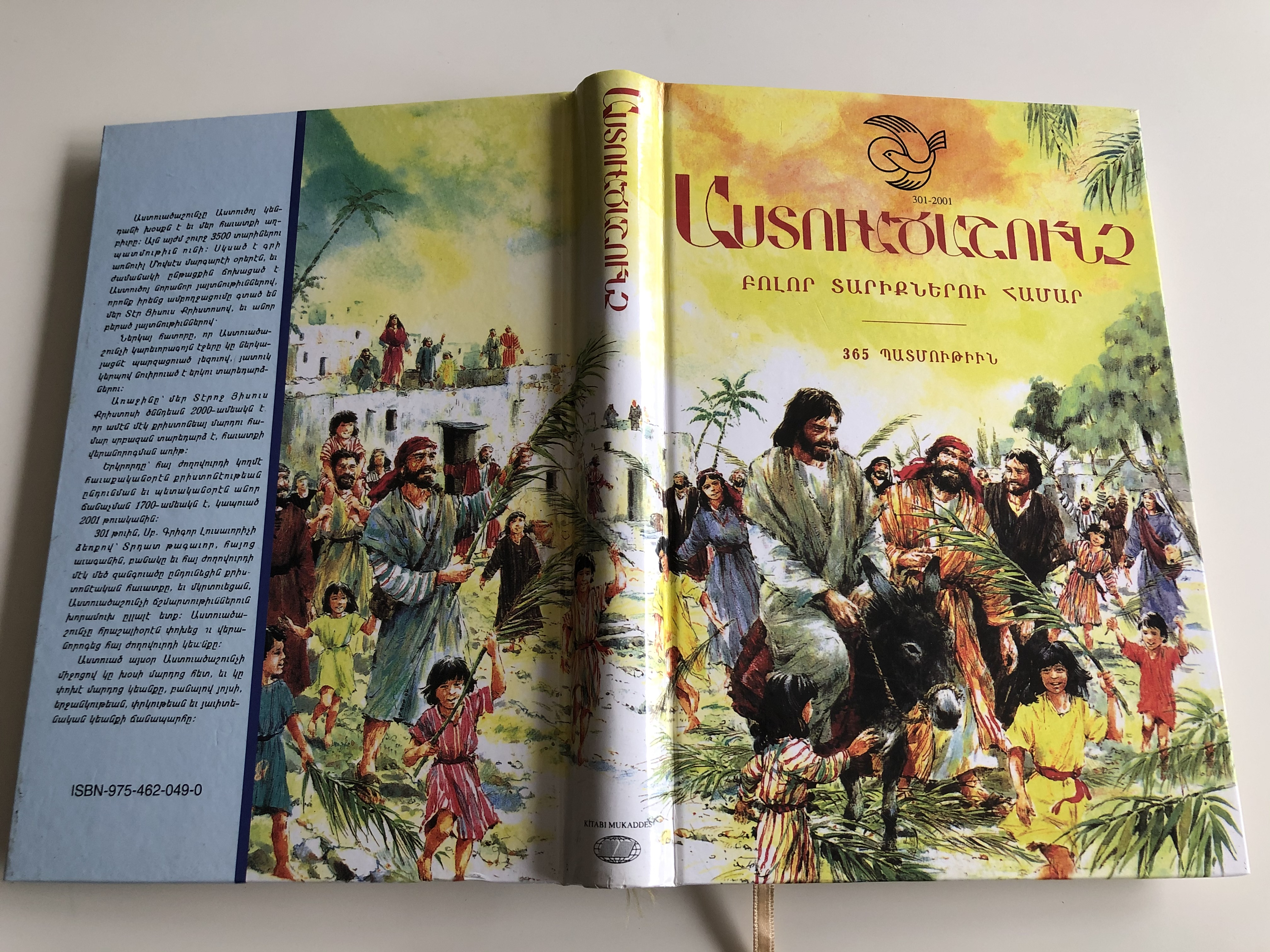 -the-children-s-bible-in-365-stories-by-mary-batchelor-armenian-edition-13.jpg