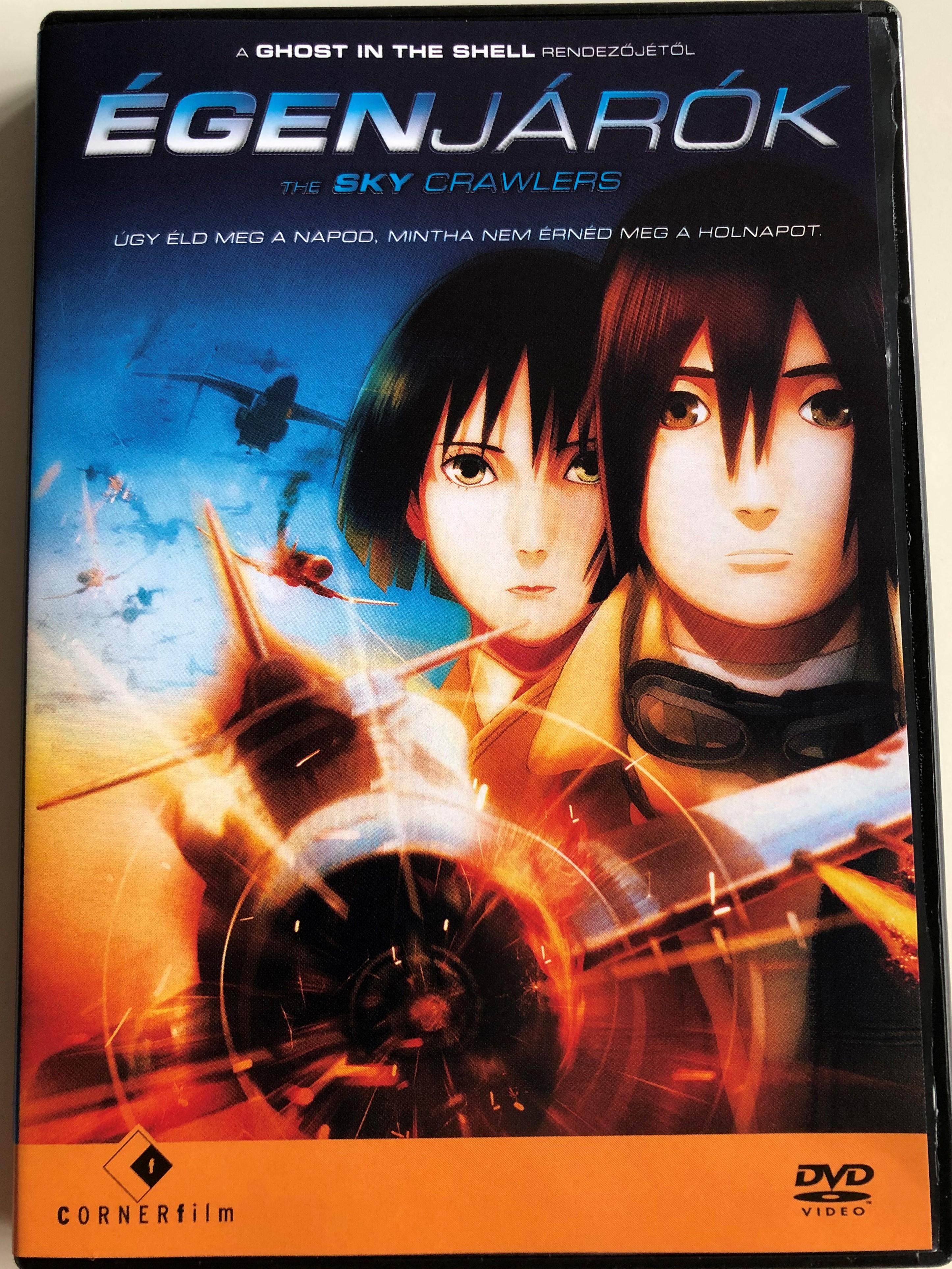 -the-sky-crawlers-sukai-kurora-dvd-2008-genj-r-k-directed-by-mamoru-oshii-starring-rinko-kikuchi-ryo-kase-sh-suke-tanihara-chiaki-kuriyama-1-.jpg