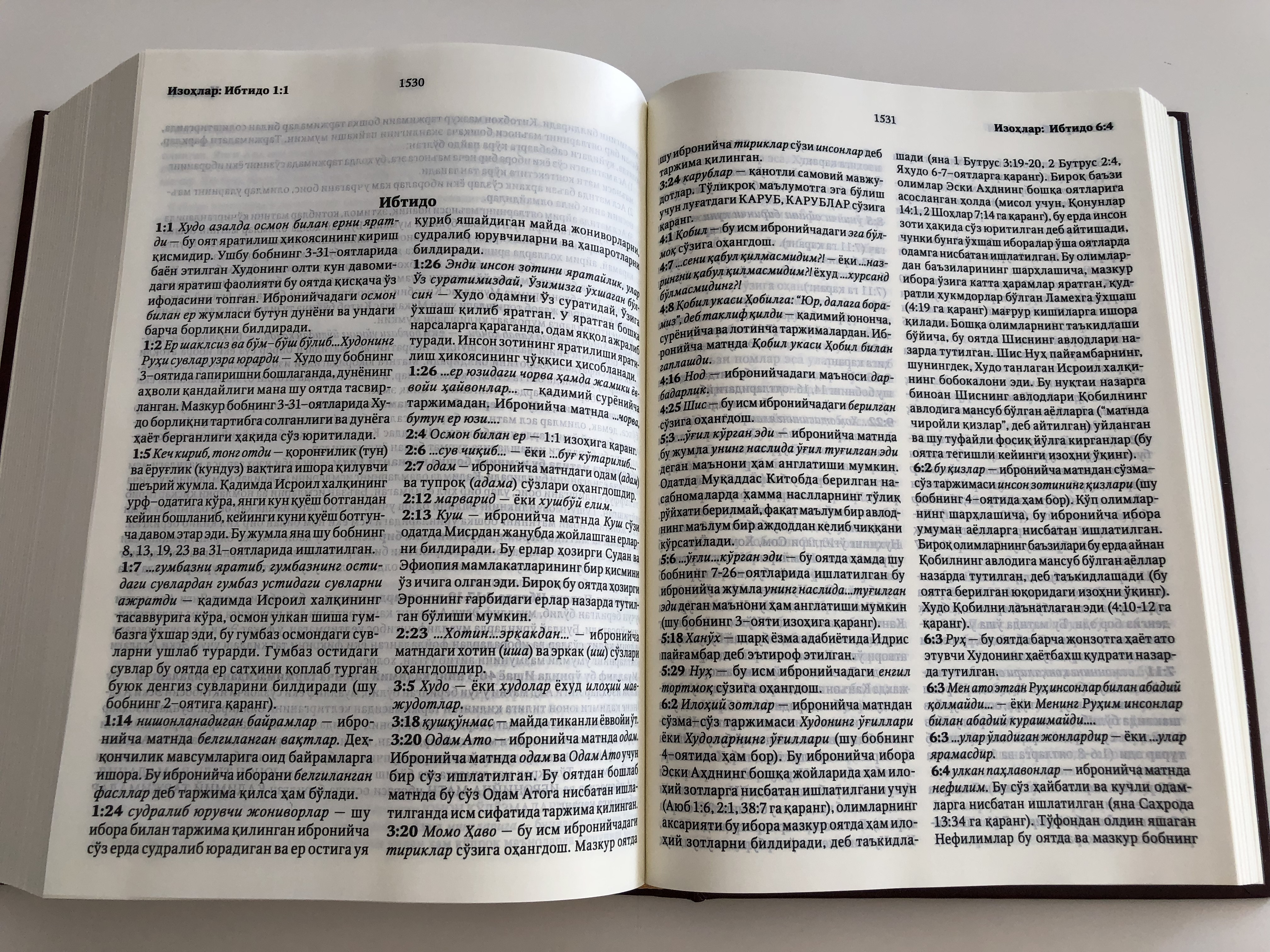 -uzbek-language-holy-bible-with-commentaries-and-nt-parallel-passage-tables-o-zbekcha-cyrillic-script-hardcover-2018-19-.jpg