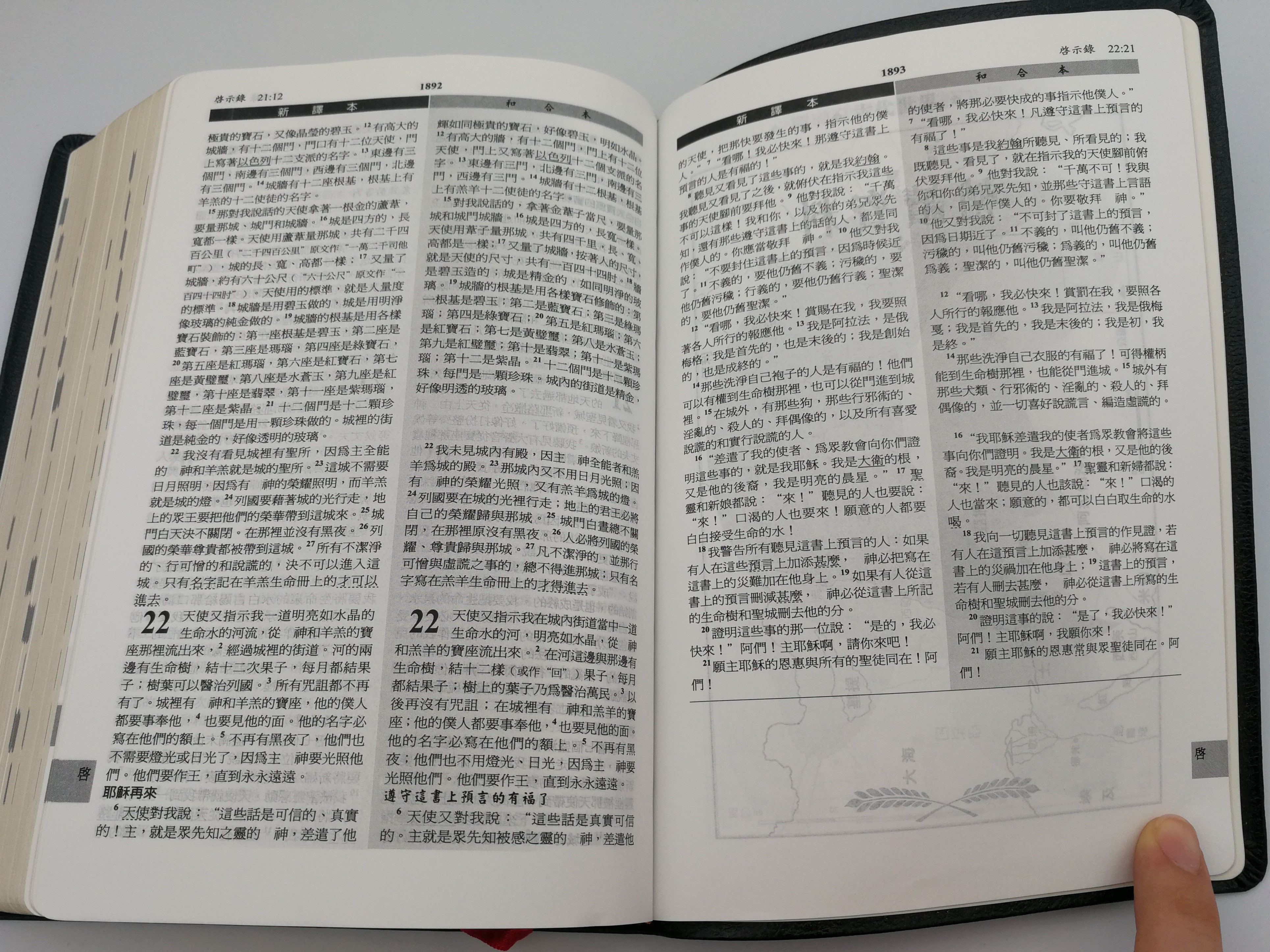1-black-leather-new-chinese-version-parallel-chinese-union-version-bible-ncv-cuv-bible-13-.jpg