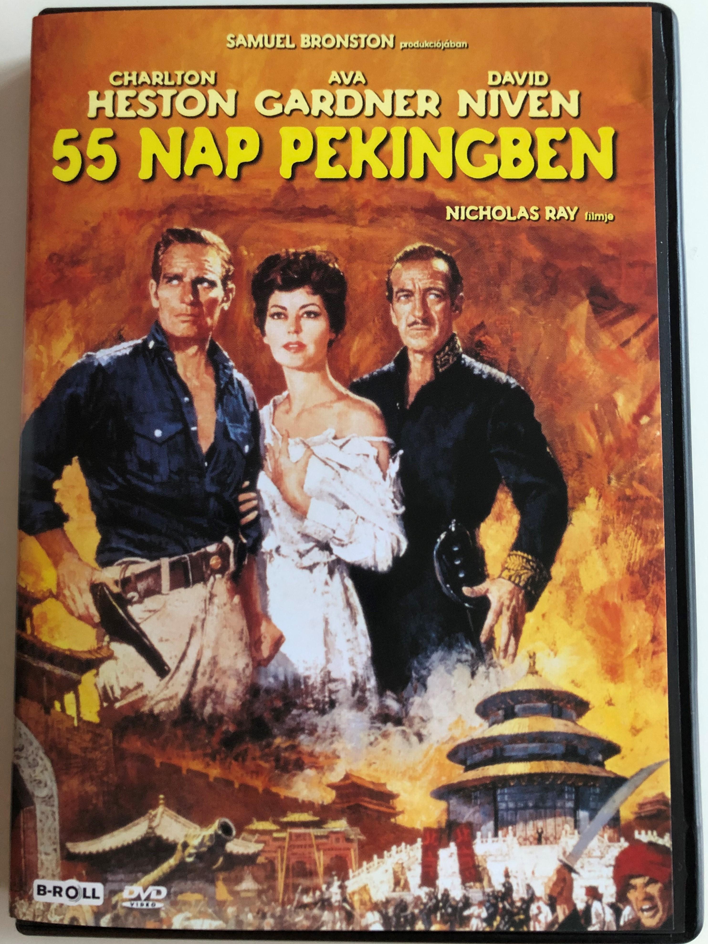 55-days-at-peking-dvd-1963-55-nap-pekingben-directed-by-nicholas-ray-1.jpg