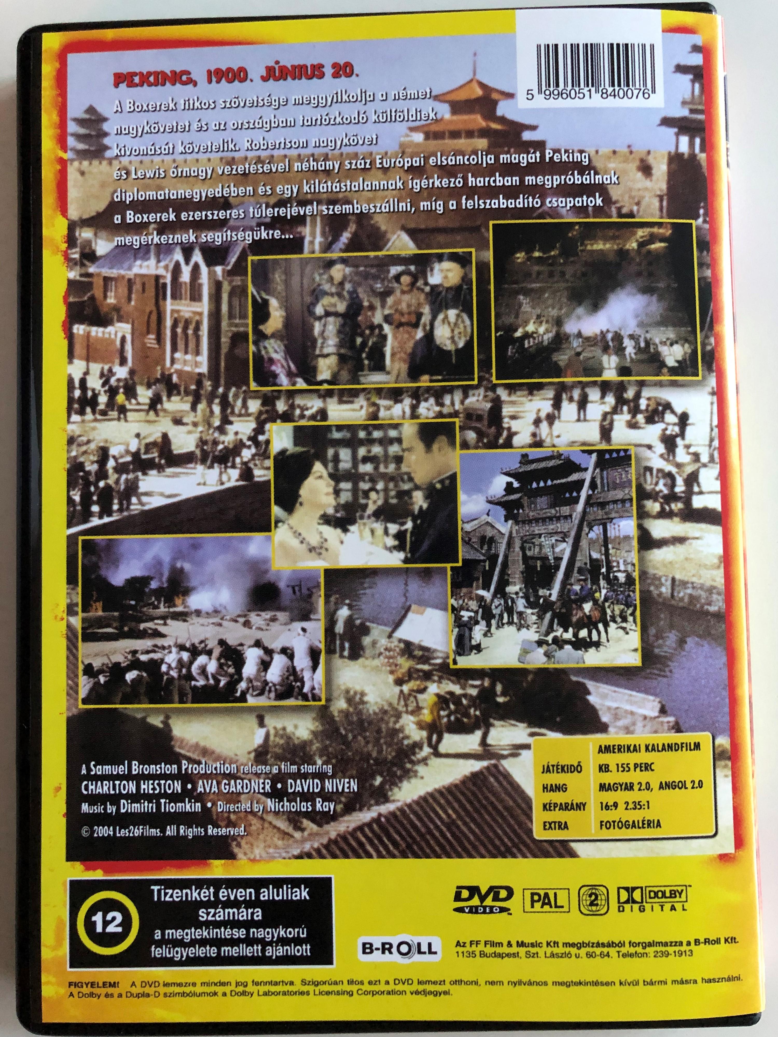 55-days-at-peking-dvd-1963-55-nap-pekingben-directed-by-nicholas-ray-2.jpg