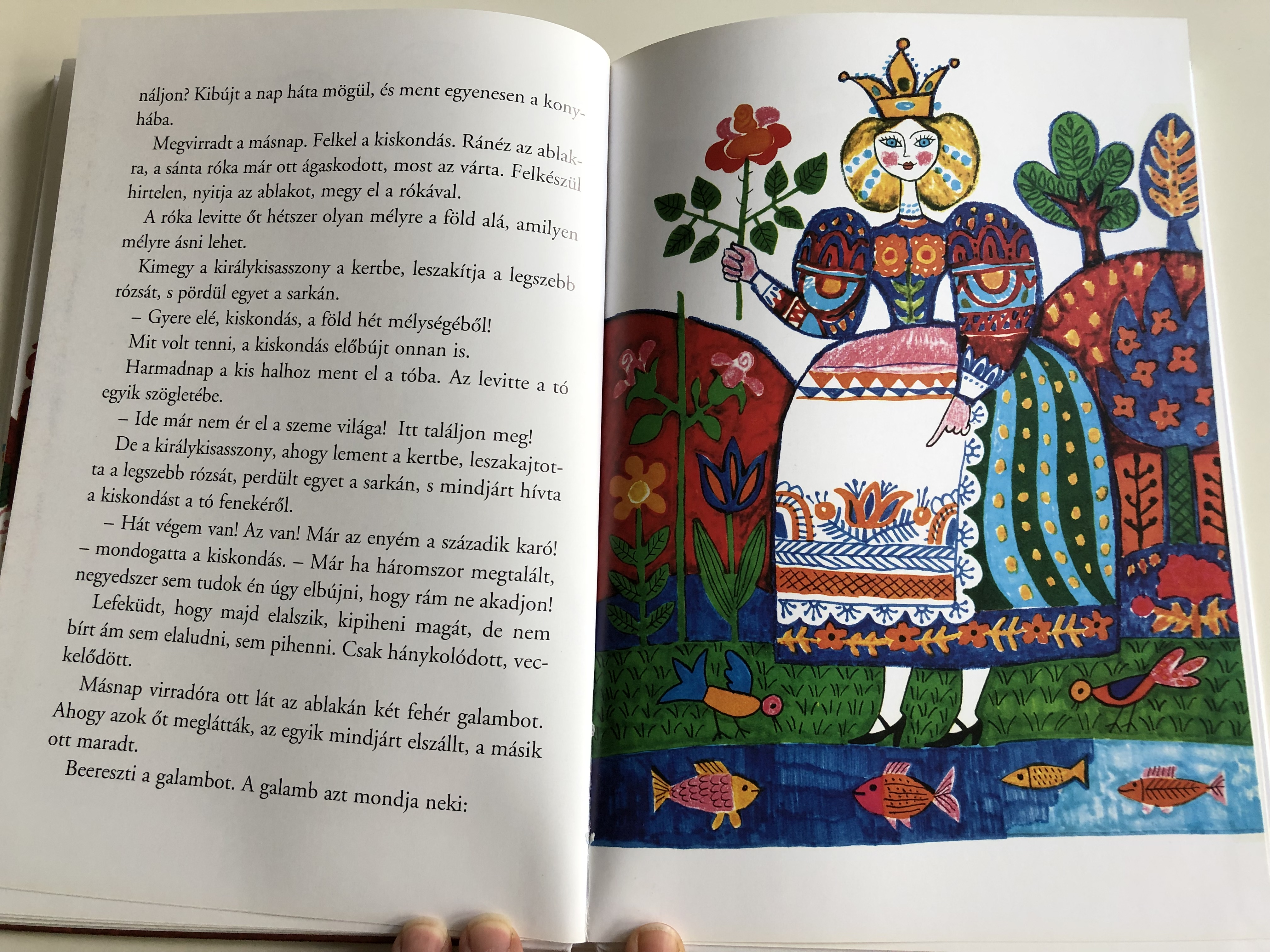 a-kiskond-s-by-illy-s-gyula-hungarian-folk-tale-for-children-illustrations-by-reich-k-roly-m-ra-k-nyvkiad-2011-6-.jpg