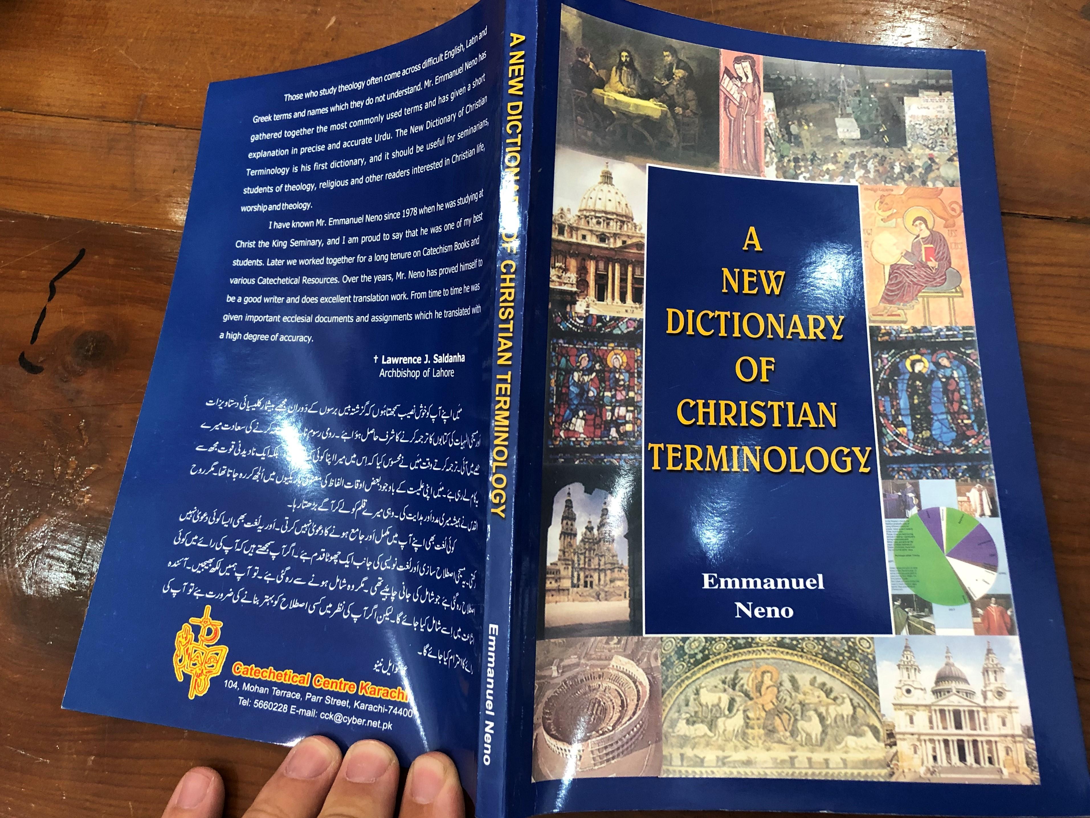 a-new-dictionary-of-christian-terminology-by-emmanuel-neno-catechetical-centre-karachi-2009-13-.jpg