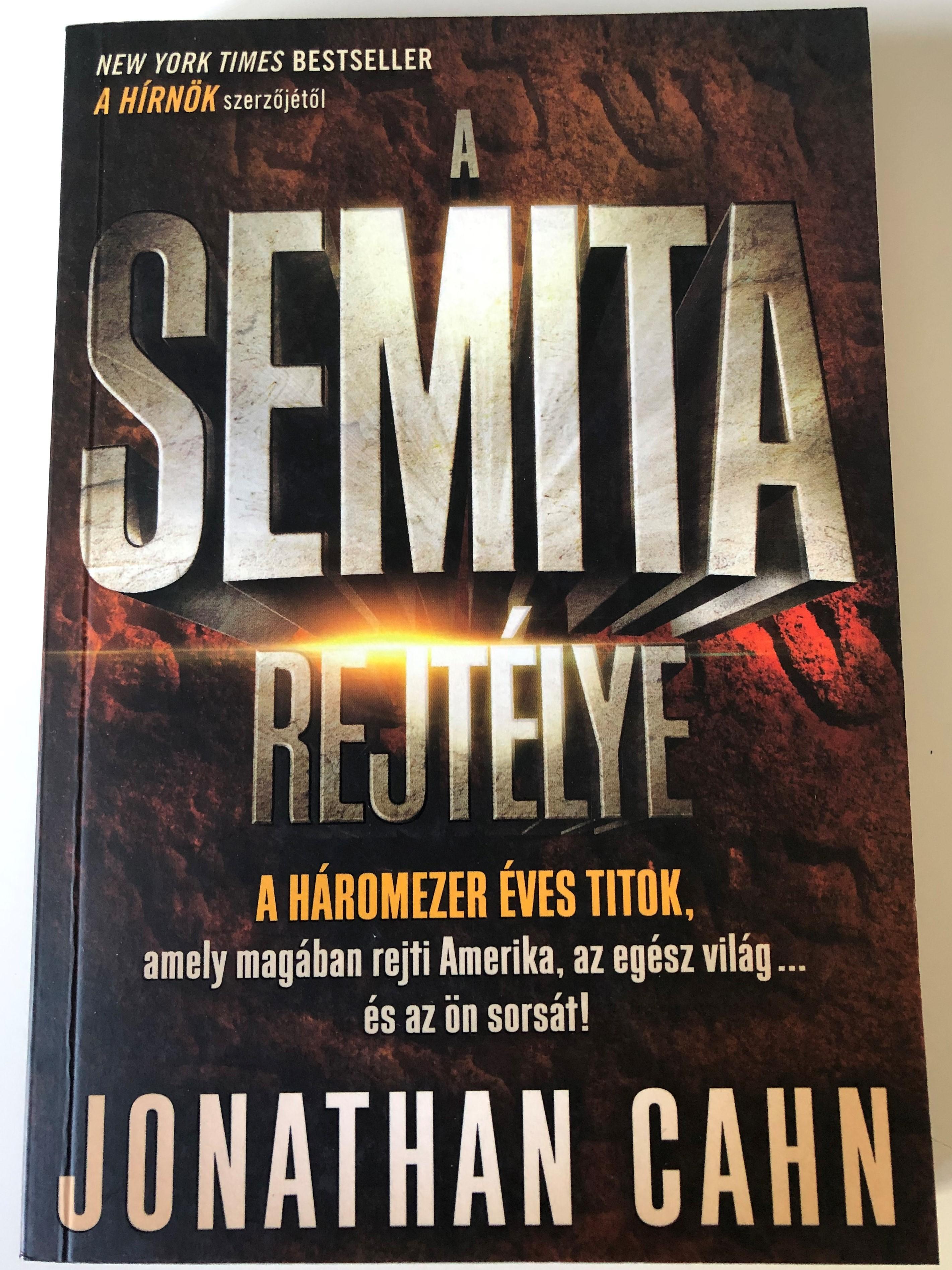 a-semita-rejt-lye-by-jonathan-cahn-1.jpg