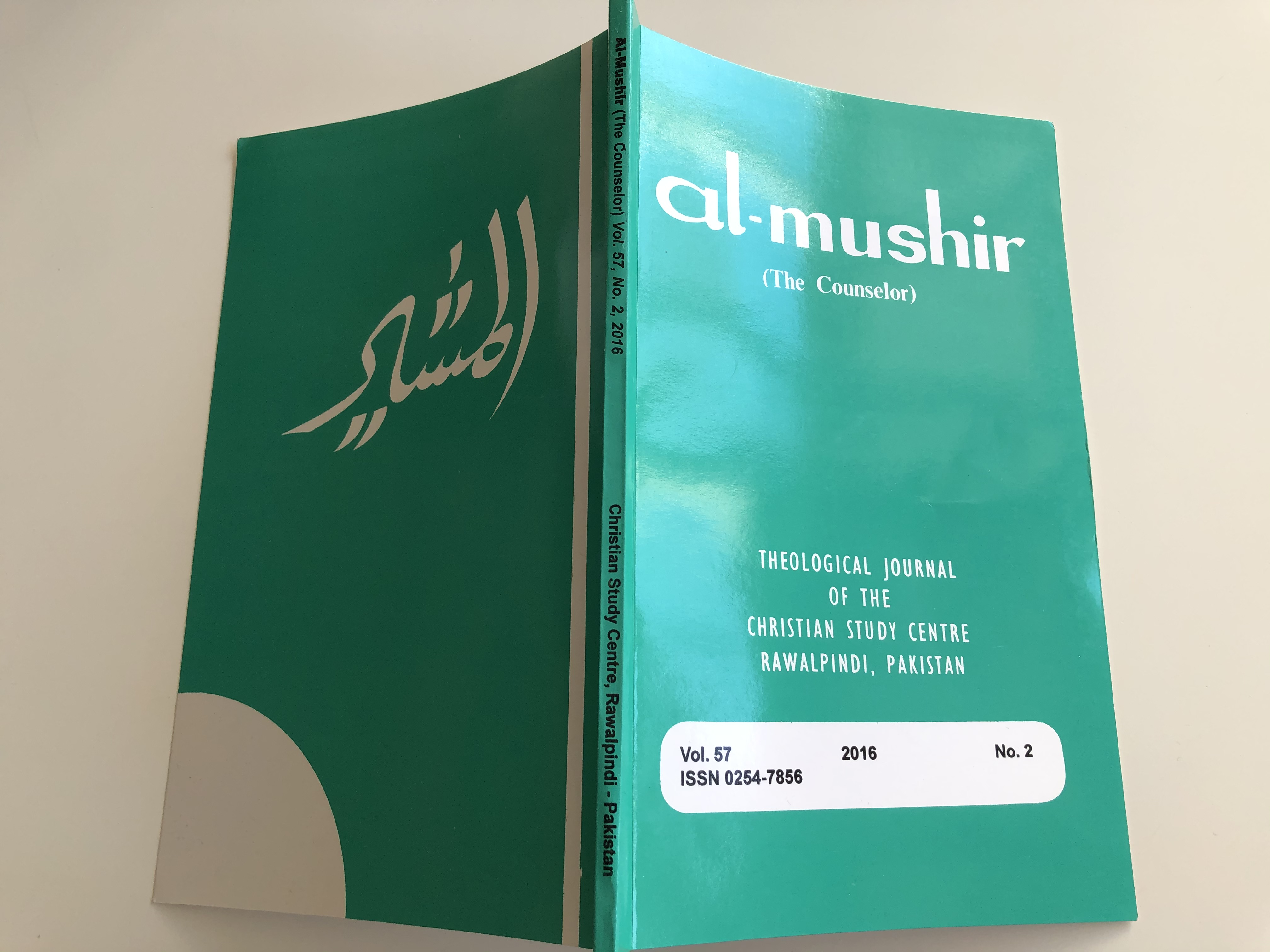 al-mushir-the-counselor-volume-57.-no.-2-13.jpg