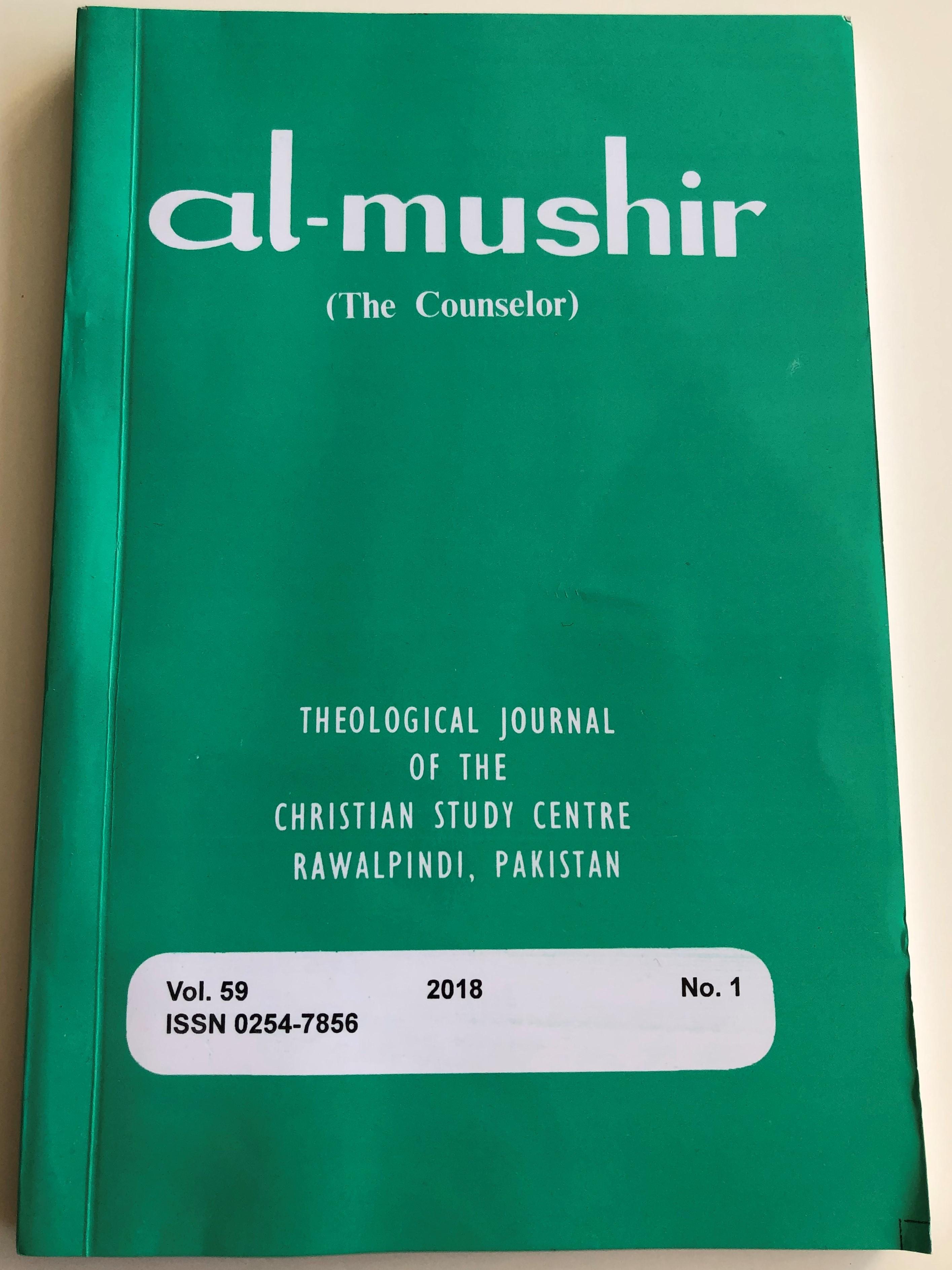al-mushir-the-counselor-volume-59.-no.-1-1.jpg