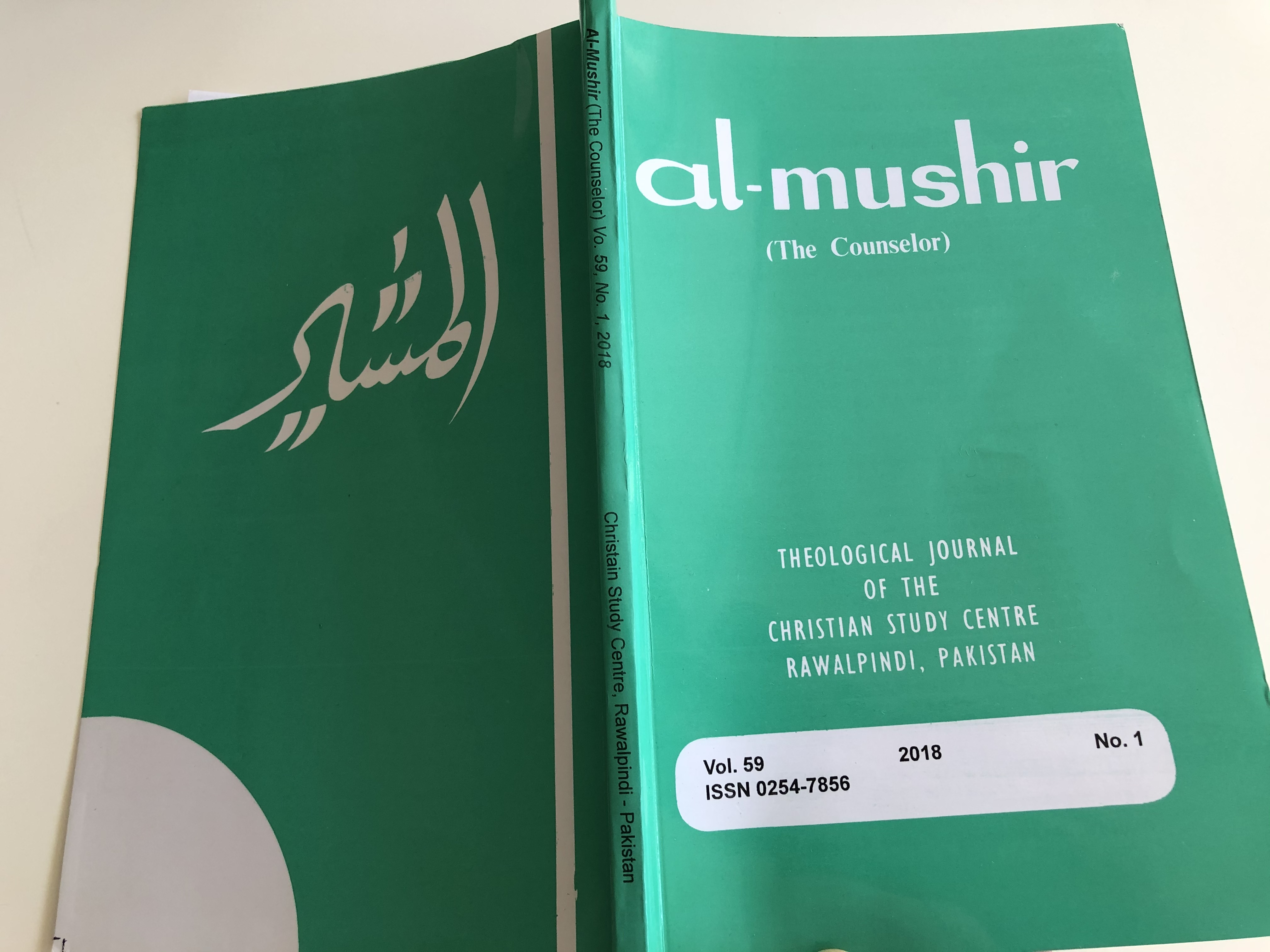 al-mushir-the-counselor-volume-59.-no.-1-12.jpg