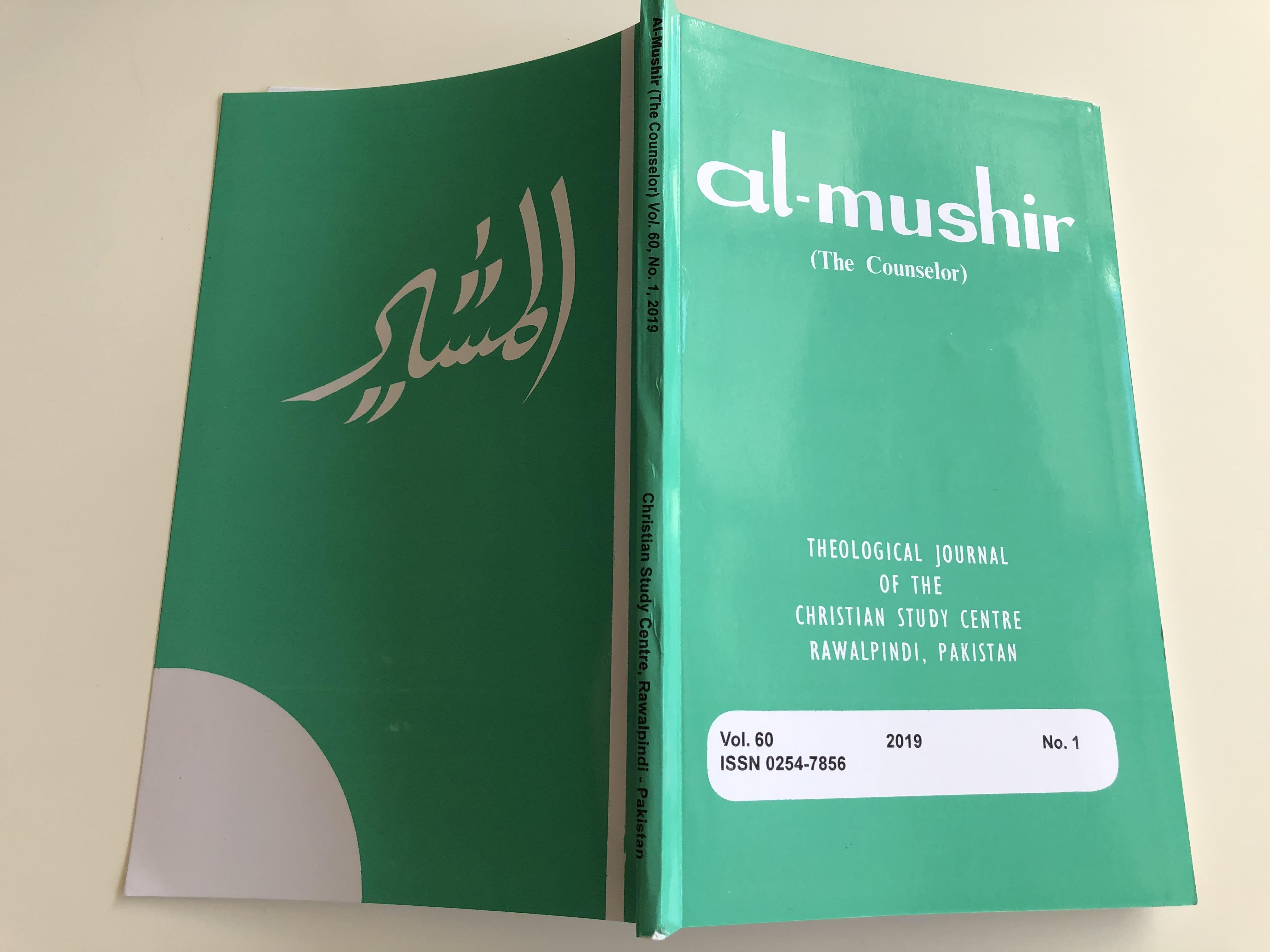 al-mushir-the-counselor-volume-60.-no.-1-10.jpg