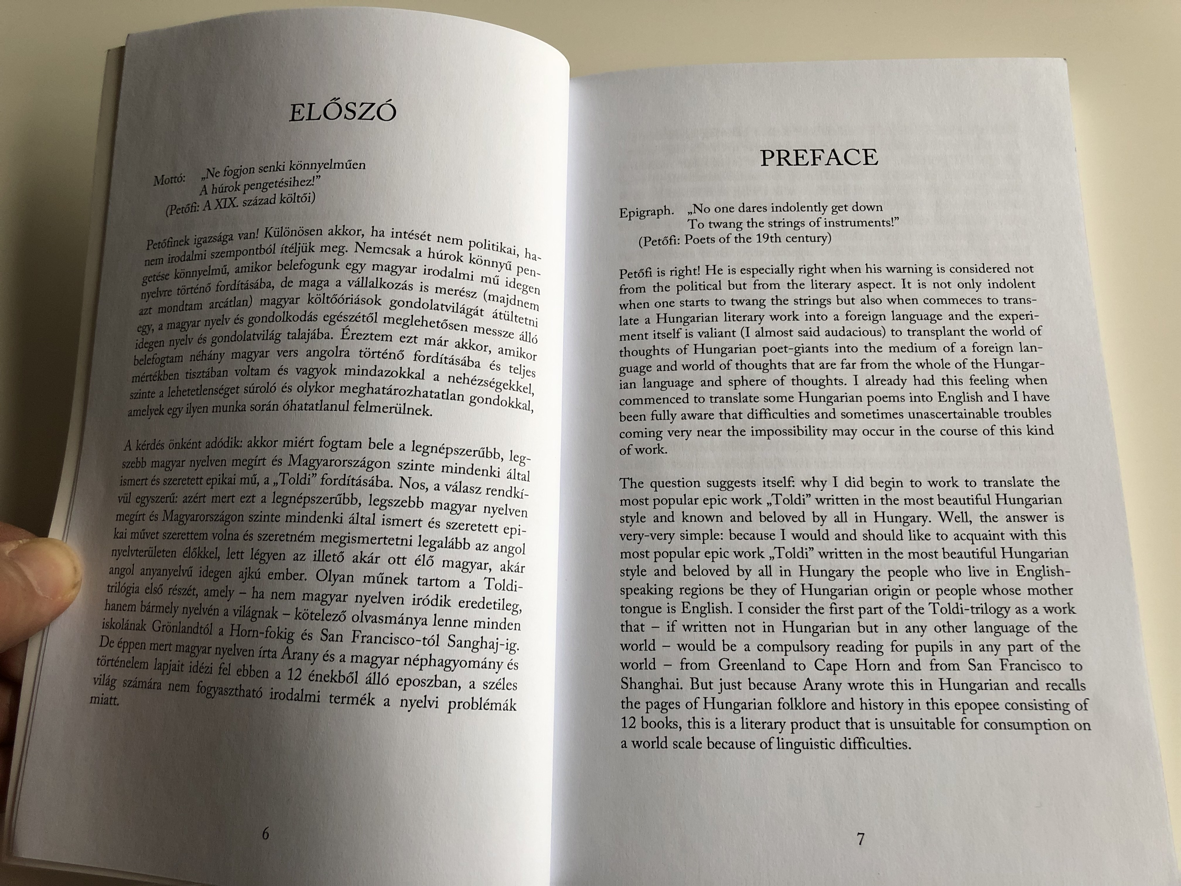 arany-janos-toldi-bilingual-hungarian-english-edition-3.jpg