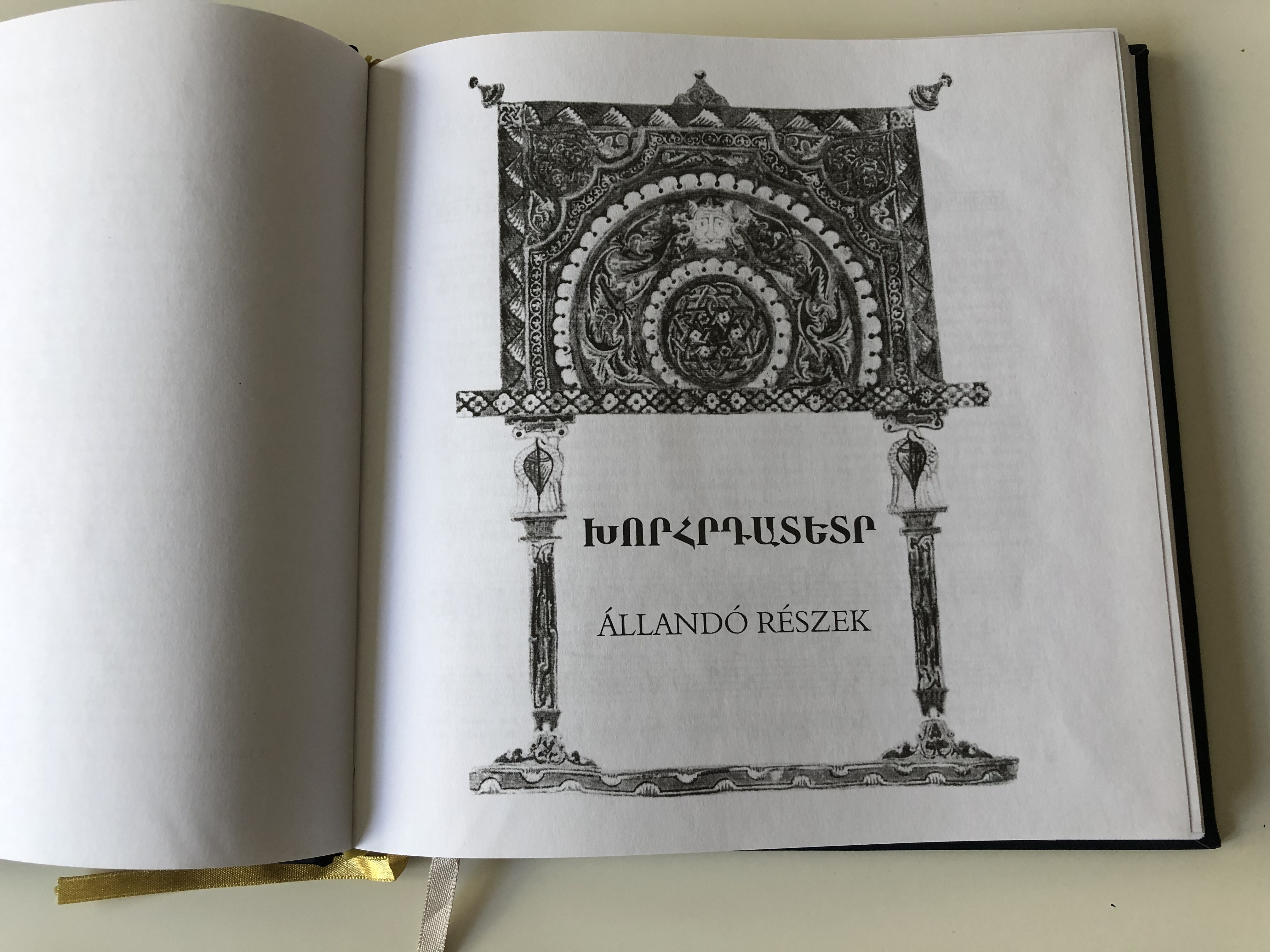 armenian-catholic-holy-liturgy-by-zsigmond-benedek-8.jpg