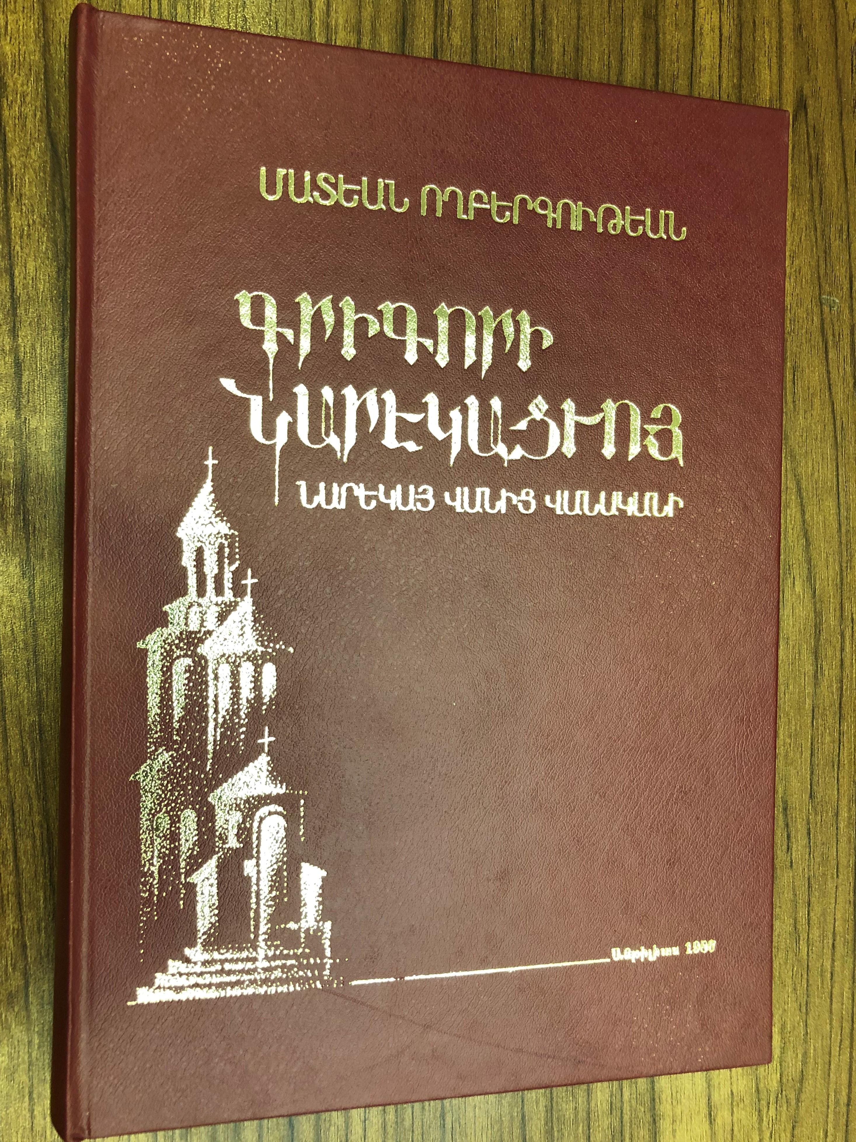 armenian-christian-prayer-book-daily-prayers-daily-devotionals-readings-hardcover-1-.jpg