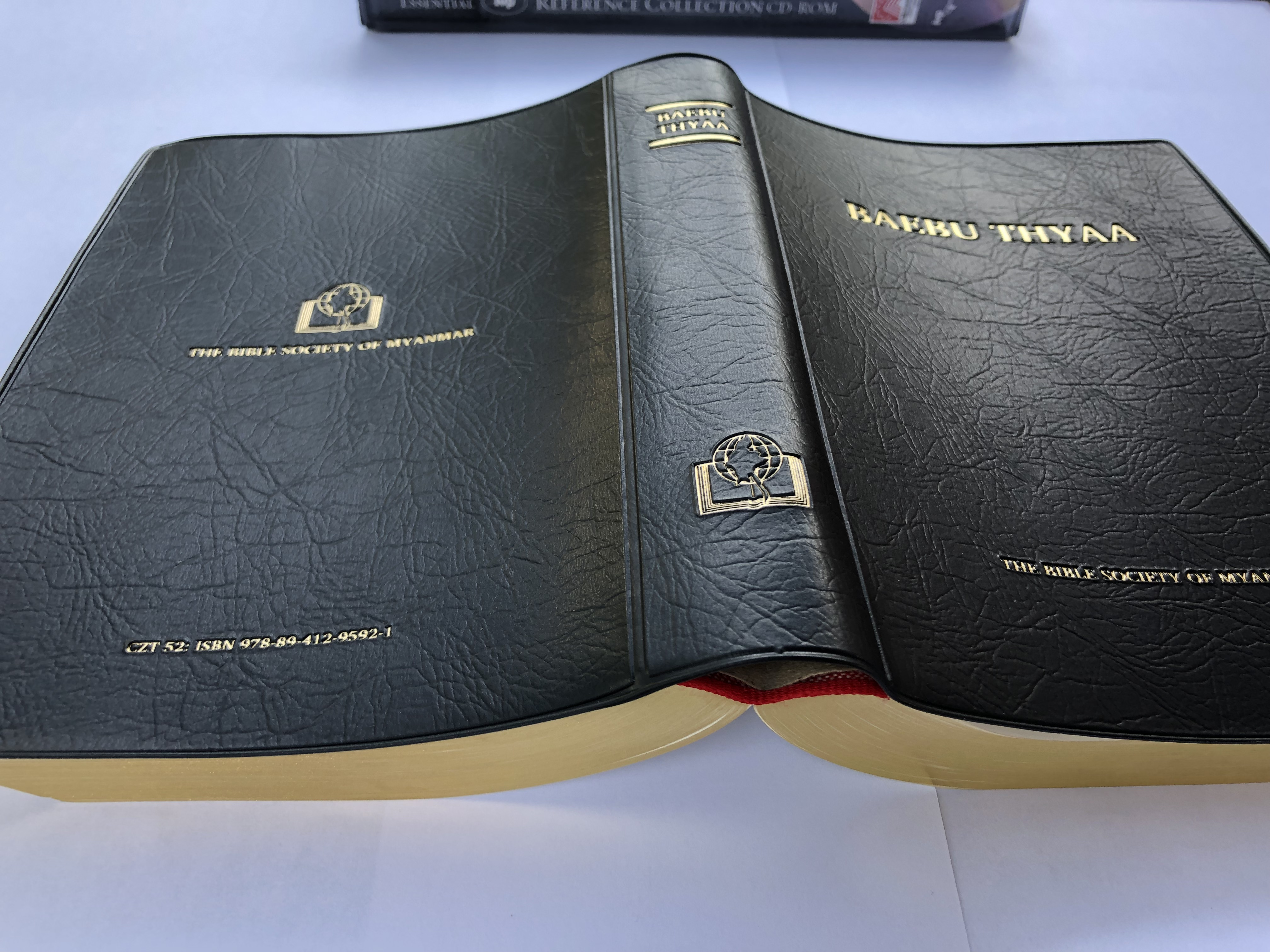 Baebu Thyaa  The Holy Bible in Zotung Chin Language  Leather binding  Byakin Ryn te Byakin Thaw  Old and New Testaments  Bible Society of Myanmar  First print  2016