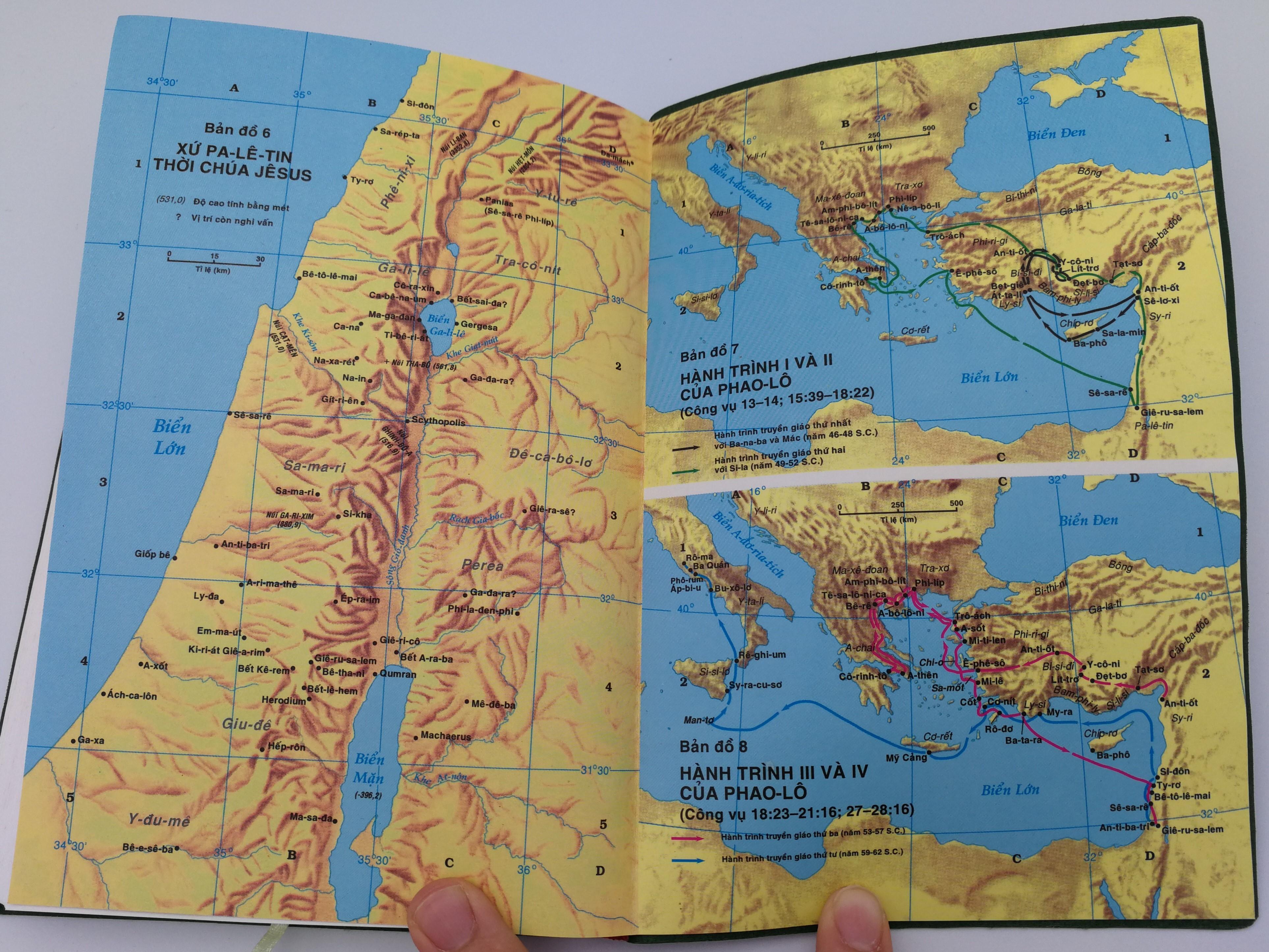 bahnar-vietnamese-bilingual-new-testament-14.jpg