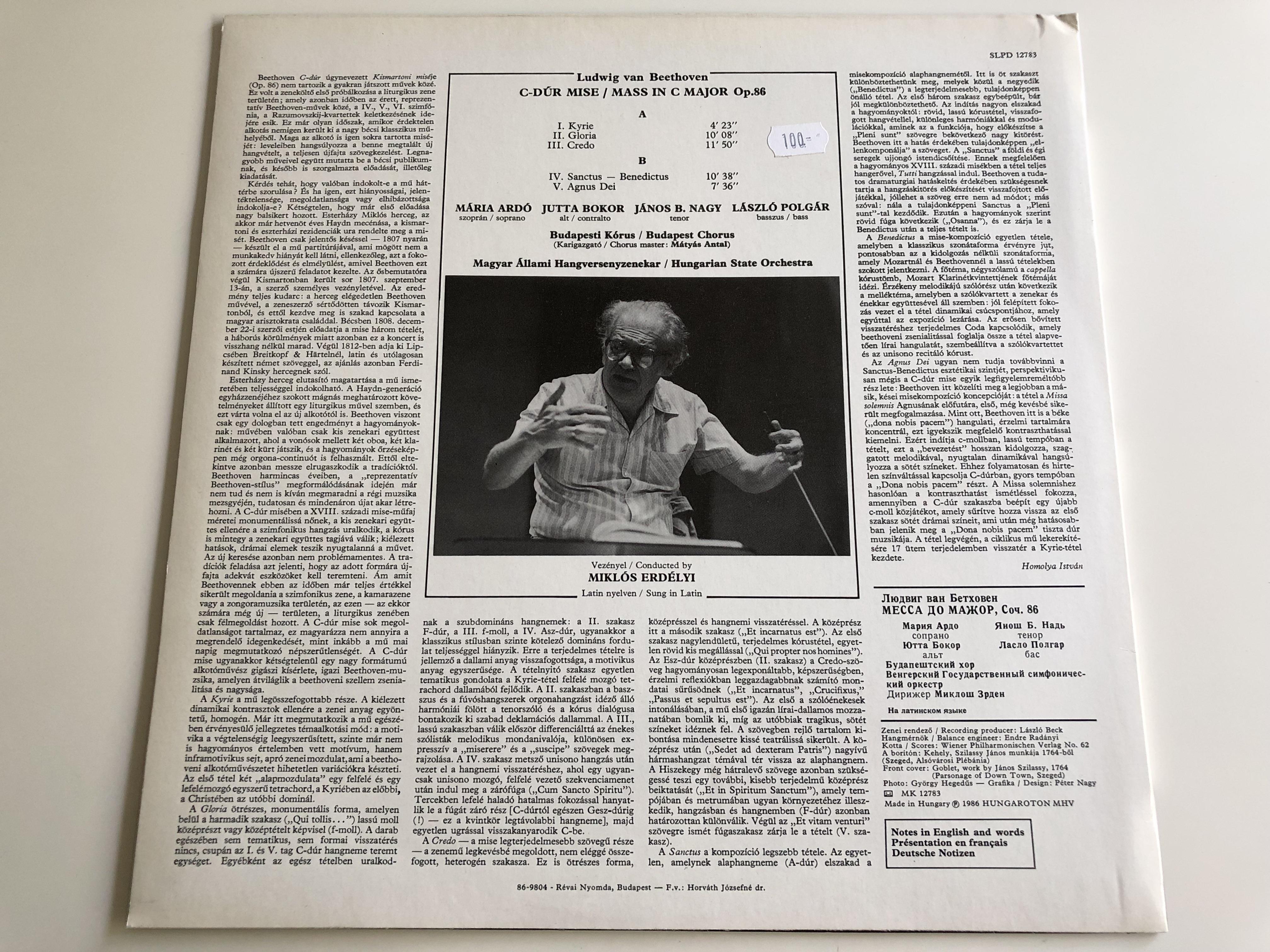 beethoven-mass-in-c-major-op.-86-m-ria-ard-jutta-bokor-j-nos-b.-nagy-l-szl-polg-r-budapest-chorus-hungarian-state-orchestra-conducted-by-mikl-s-erd-lyi-hungaroton-1986-slpd-12783-digital-stereo-3-.jpg