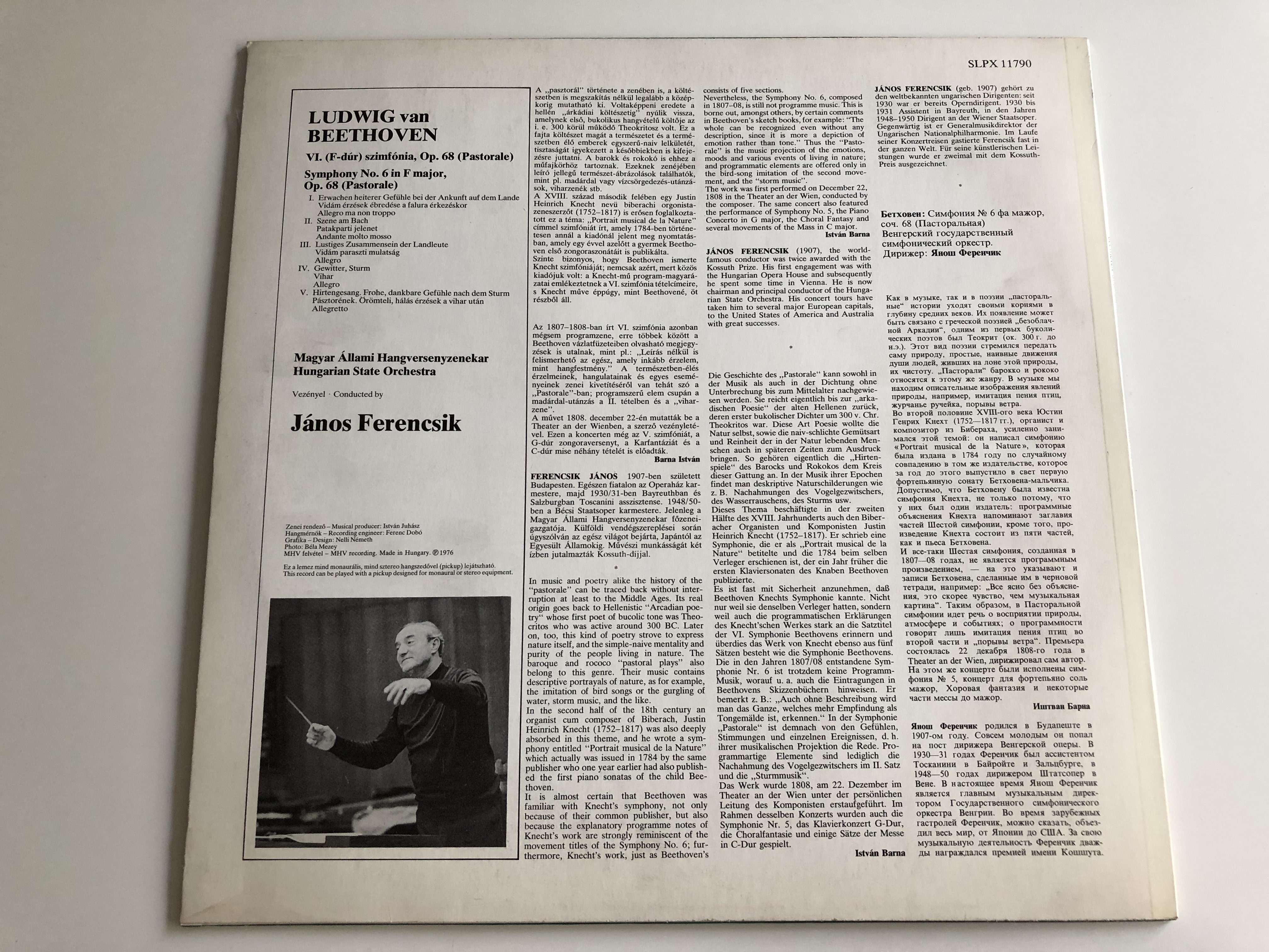 beethoven-symphony-no.-6-hungarian-state-orchestra-conducted-j-nos-ferencsik-hungaroton-lp-stereo-mono-slpx-11790-2-.jpg