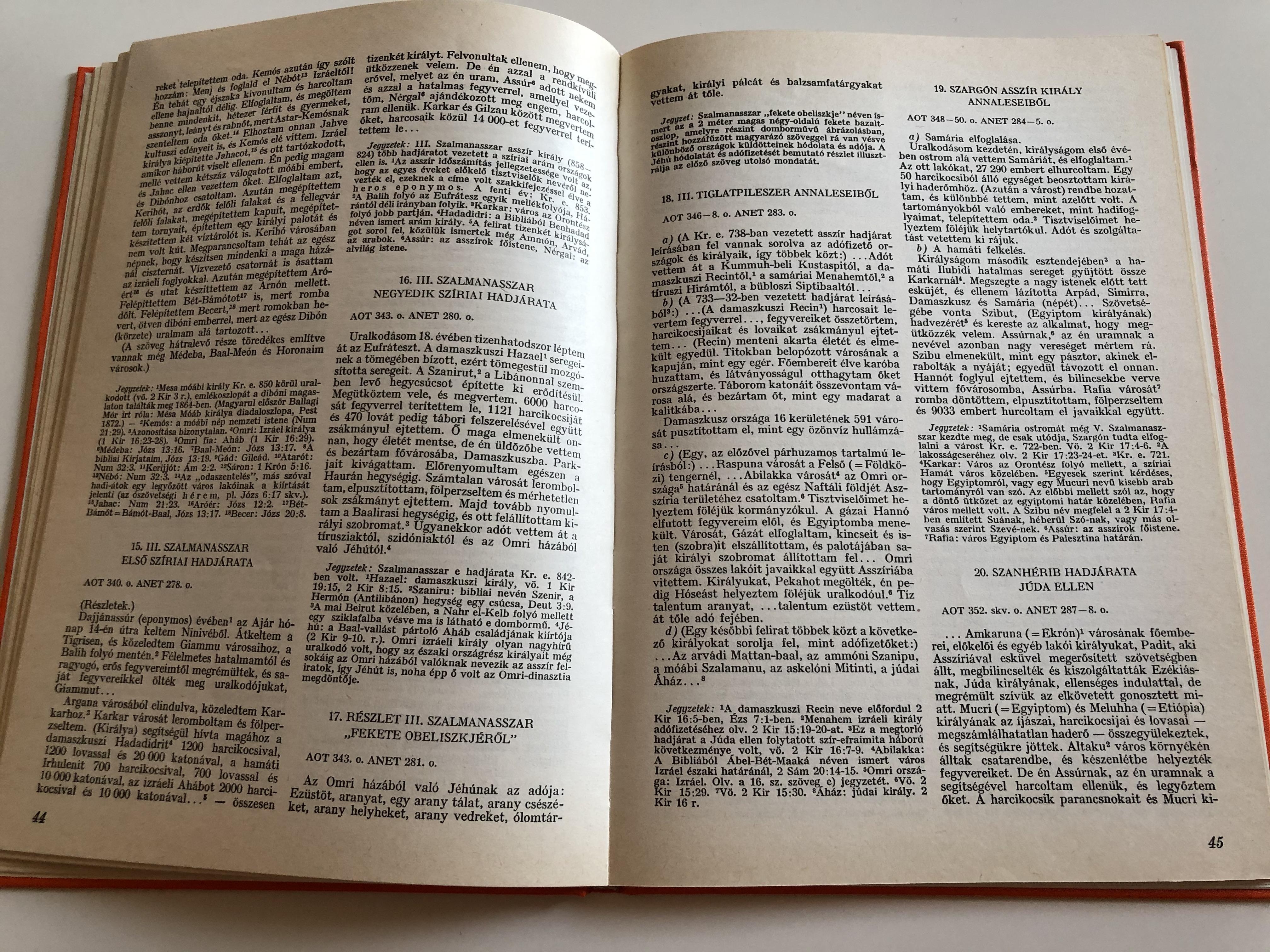 bibliai-atlasz-1991-hungarian-language-bible-atlas-7.jpg