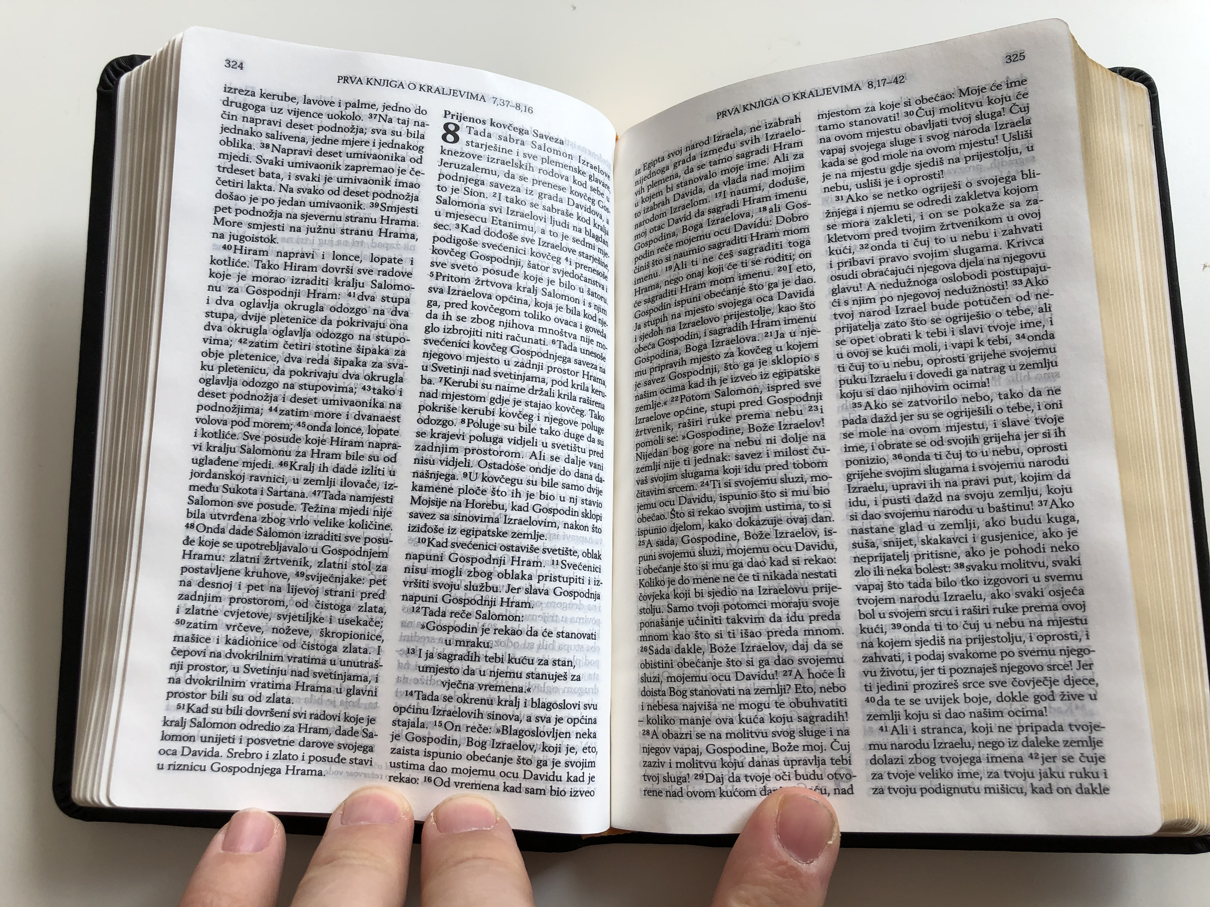 biblija-holy-bible-in-croatian-language-leather-bound-black-golden-edges-8.jpg