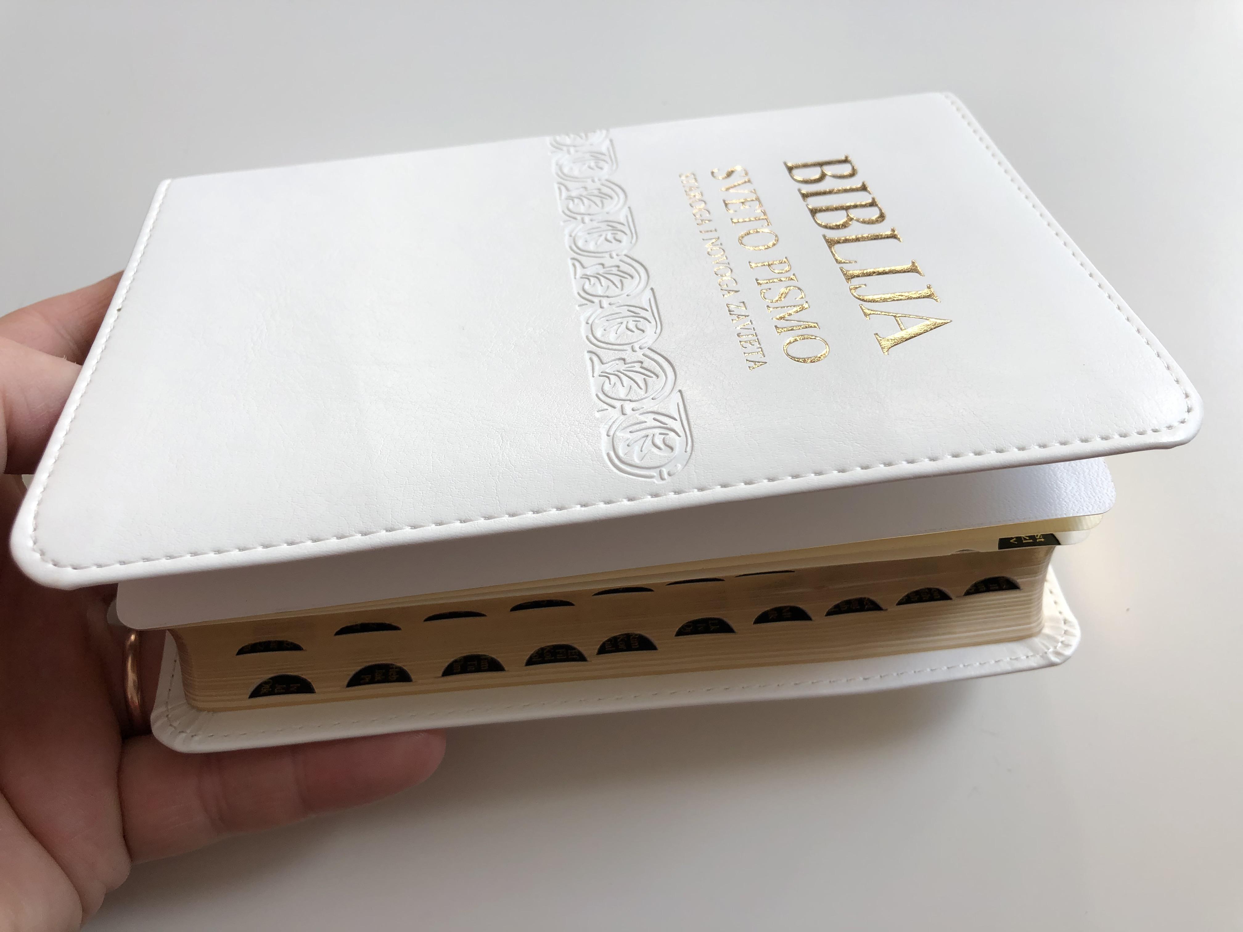 biblija-sveto-pismo-staroga-i-novoga-zavjeta-croatian-language-holy-bible-3.jpg