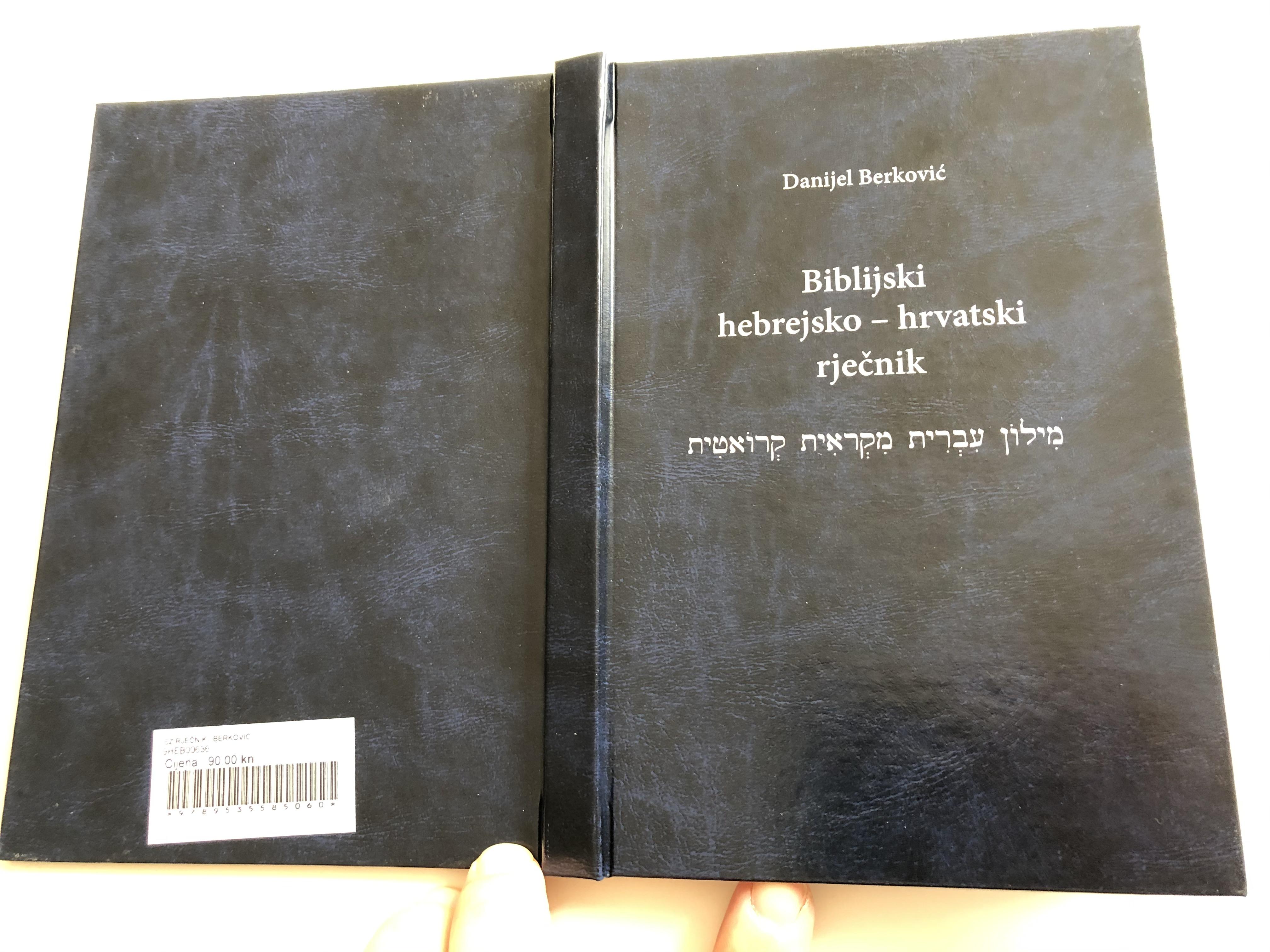 biblijski-hebrejsko-hrvatski-rje-nik-by-danijel-berkovi-14.jpg