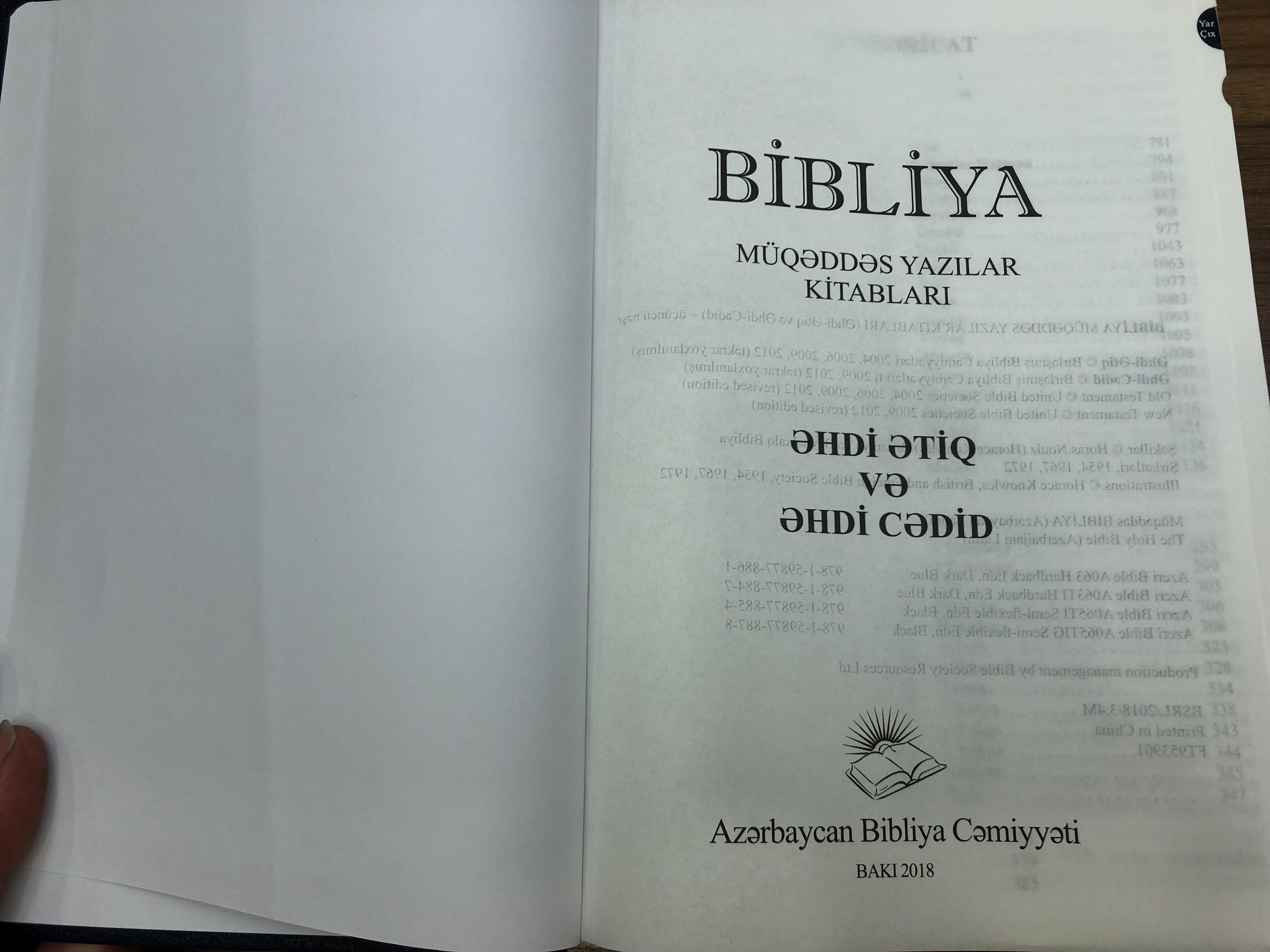 bibliya-azeri-language-with-thumb-index-and-color-maps-text-azerbaijani-latin-a063ti-4-.jpg