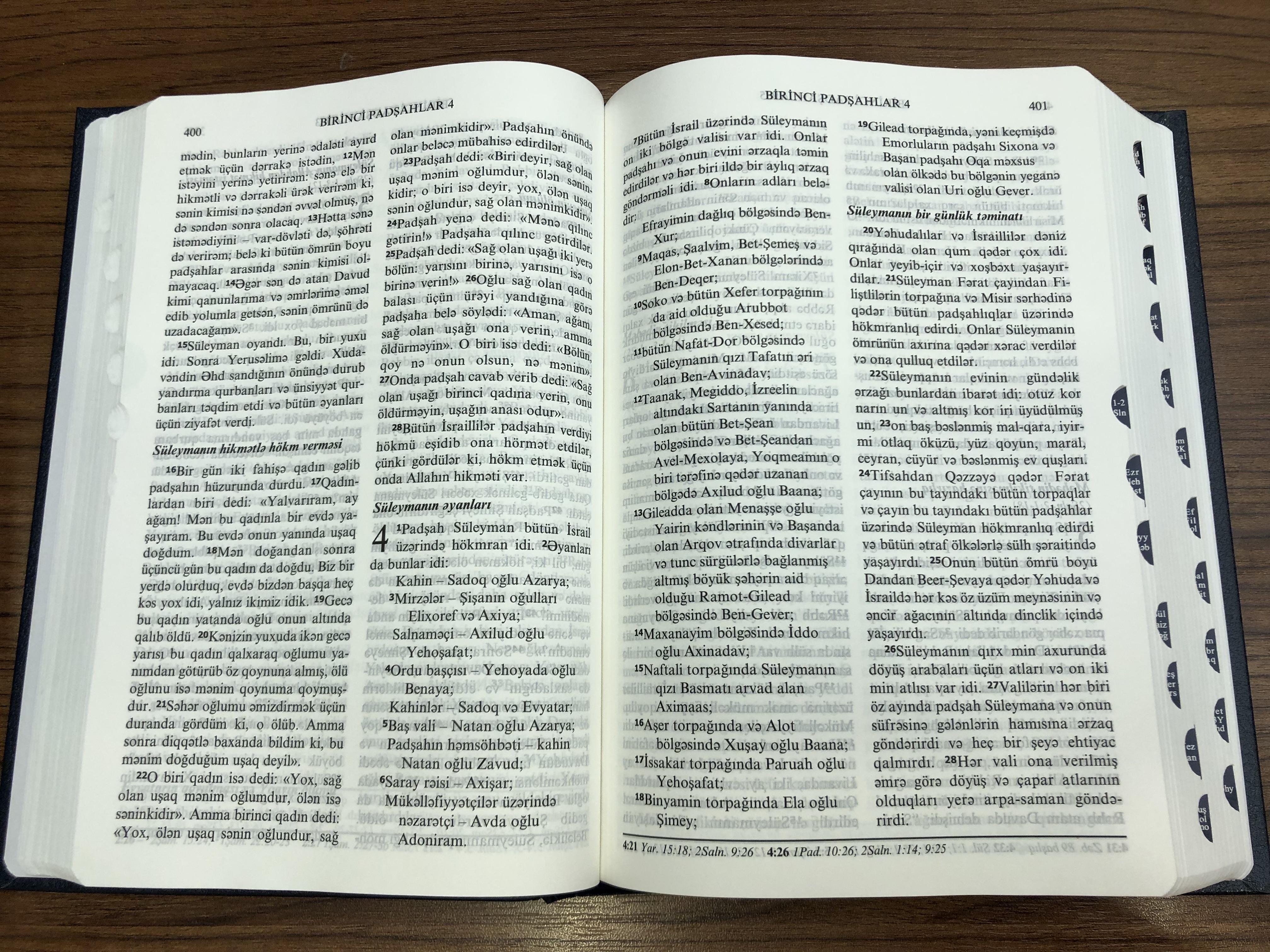 bibliya-azeri-language-with-thumb-index-and-color-maps-text-azerbaijani-latin-a063ti-9-.jpg