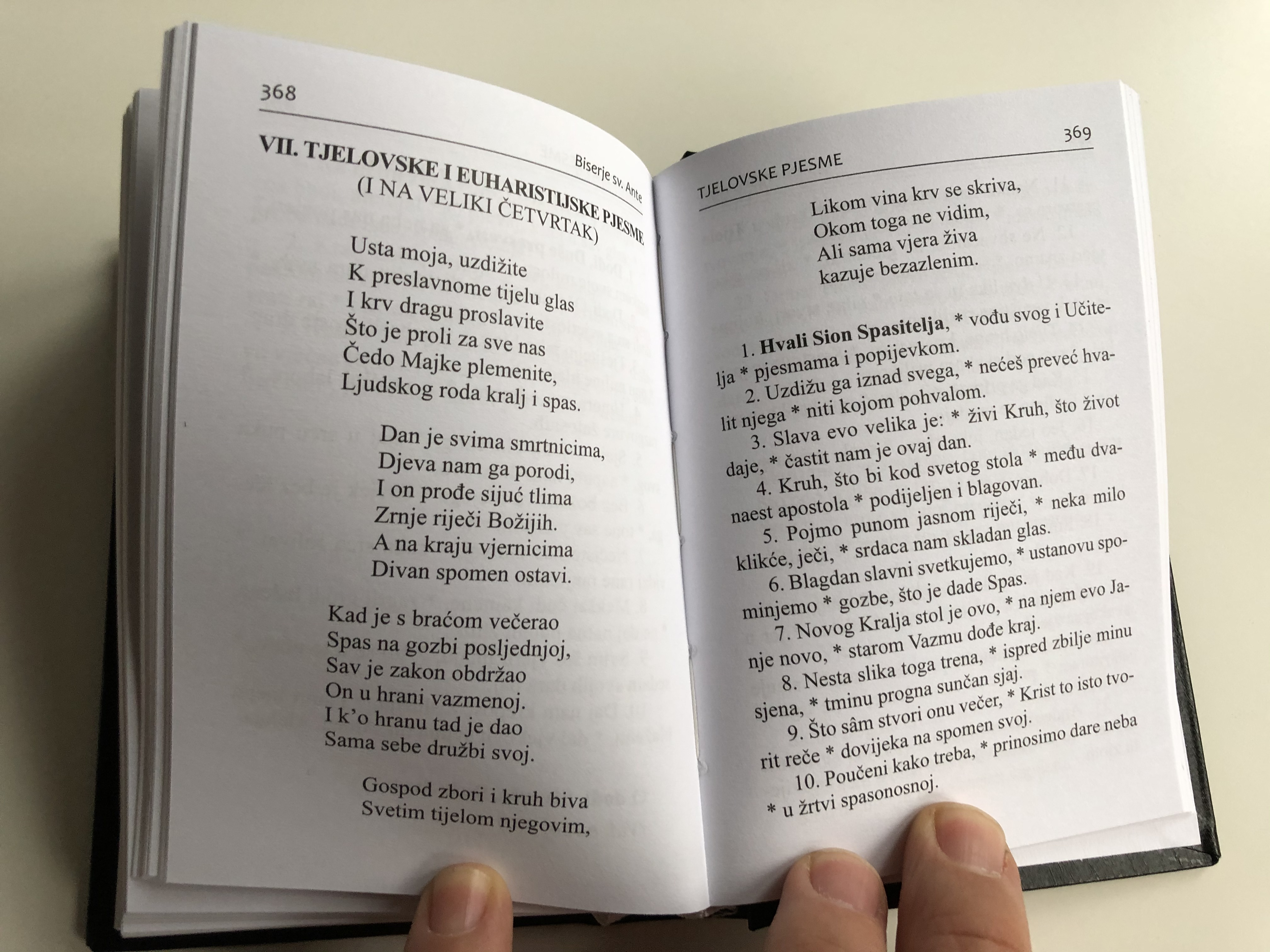 biserje-svetog-ante-pearls-of-st.-anthony-of-padua-croatian-language-catholic-prayerbook-12.jpg