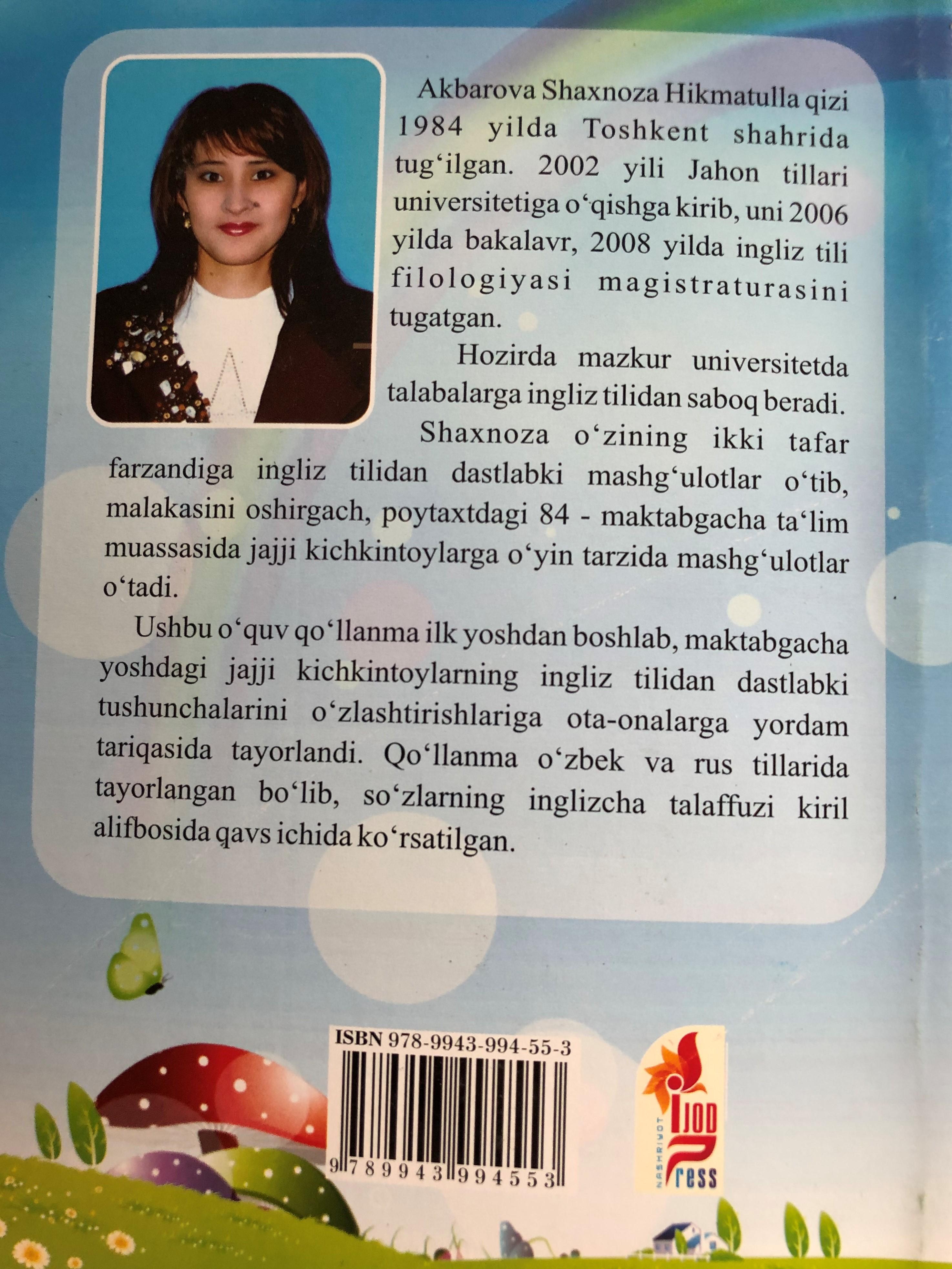 bolajonlar-uchun-ingliz-tili-by-shahnoza-akbarova-english-for-kids-allovance-for-preschoolers-parents-and-caregivers-uzbek-russian-english-learning-book-paperback-color-pages-ijod-press-2017-14-.jpg
