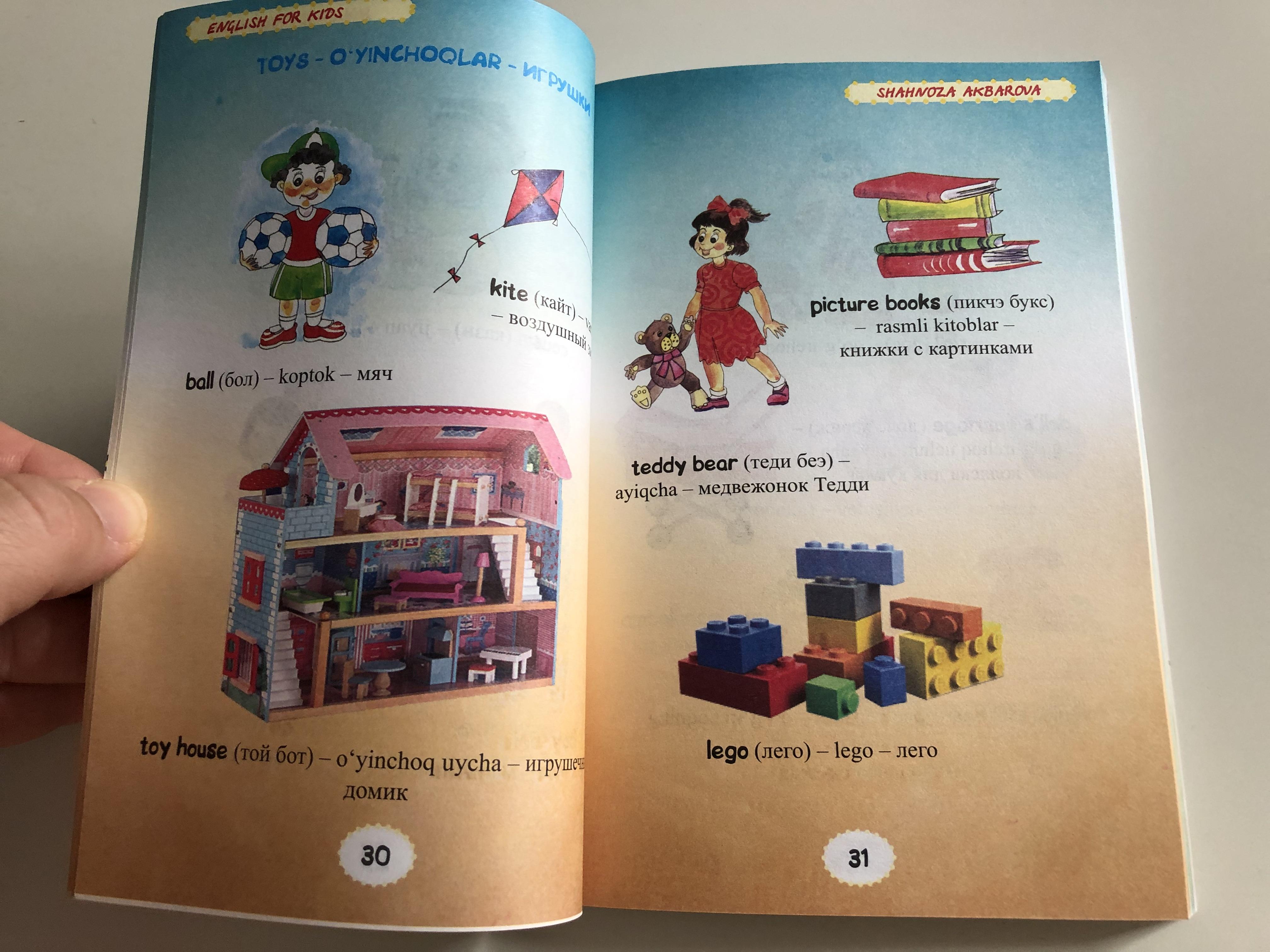 bolajonlar-uchun-ingliz-tili-by-shahnoza-akbarova-english-for-kids-allovance-for-preschoolers-parents-and-caregivers-uzbek-russian-english-learning-book-paperback-color-pages-ijod-press-2017-6-.jpg