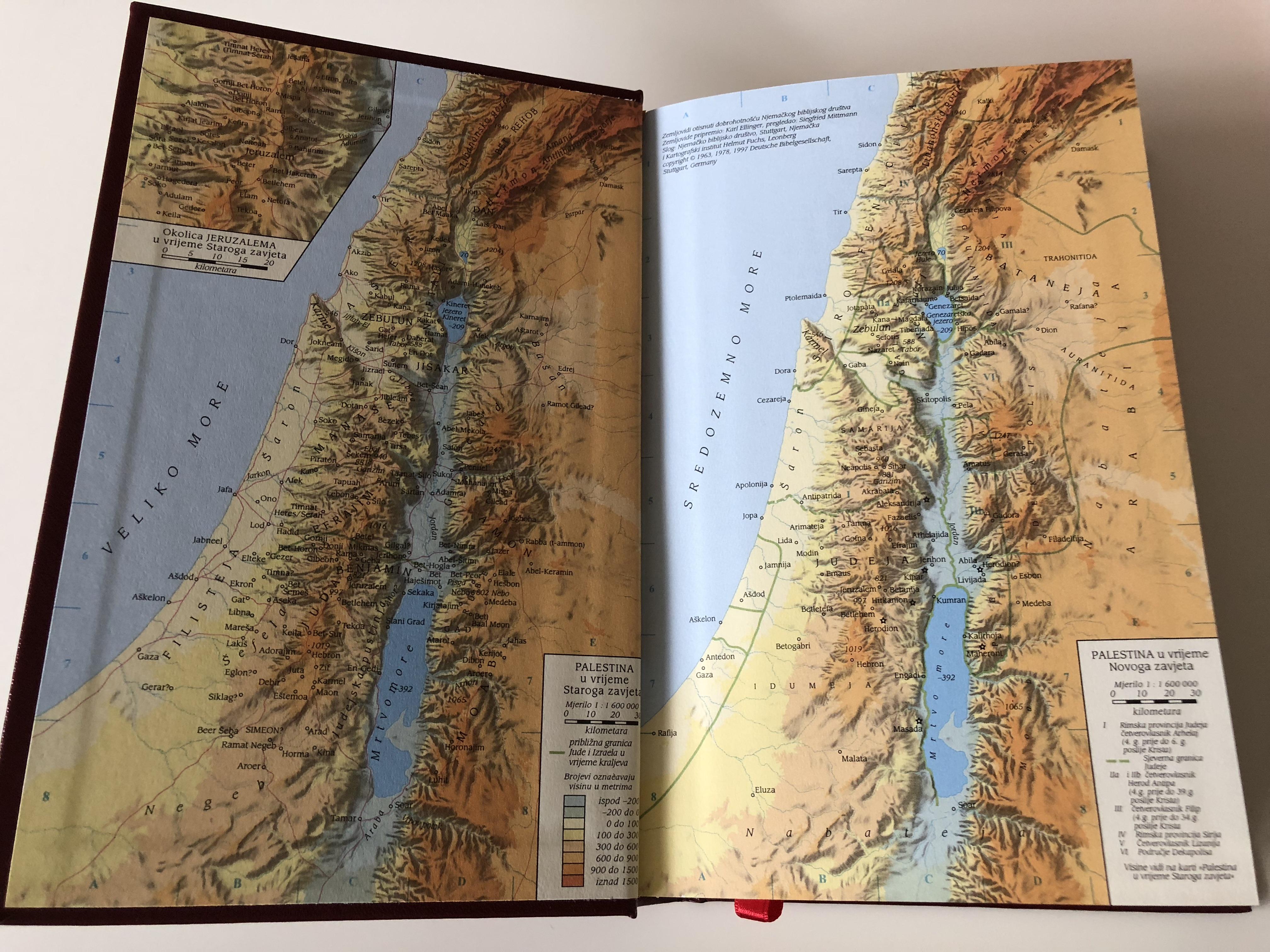 croatian-bible-with-deuterocanonical-books-burg-4-.jpg