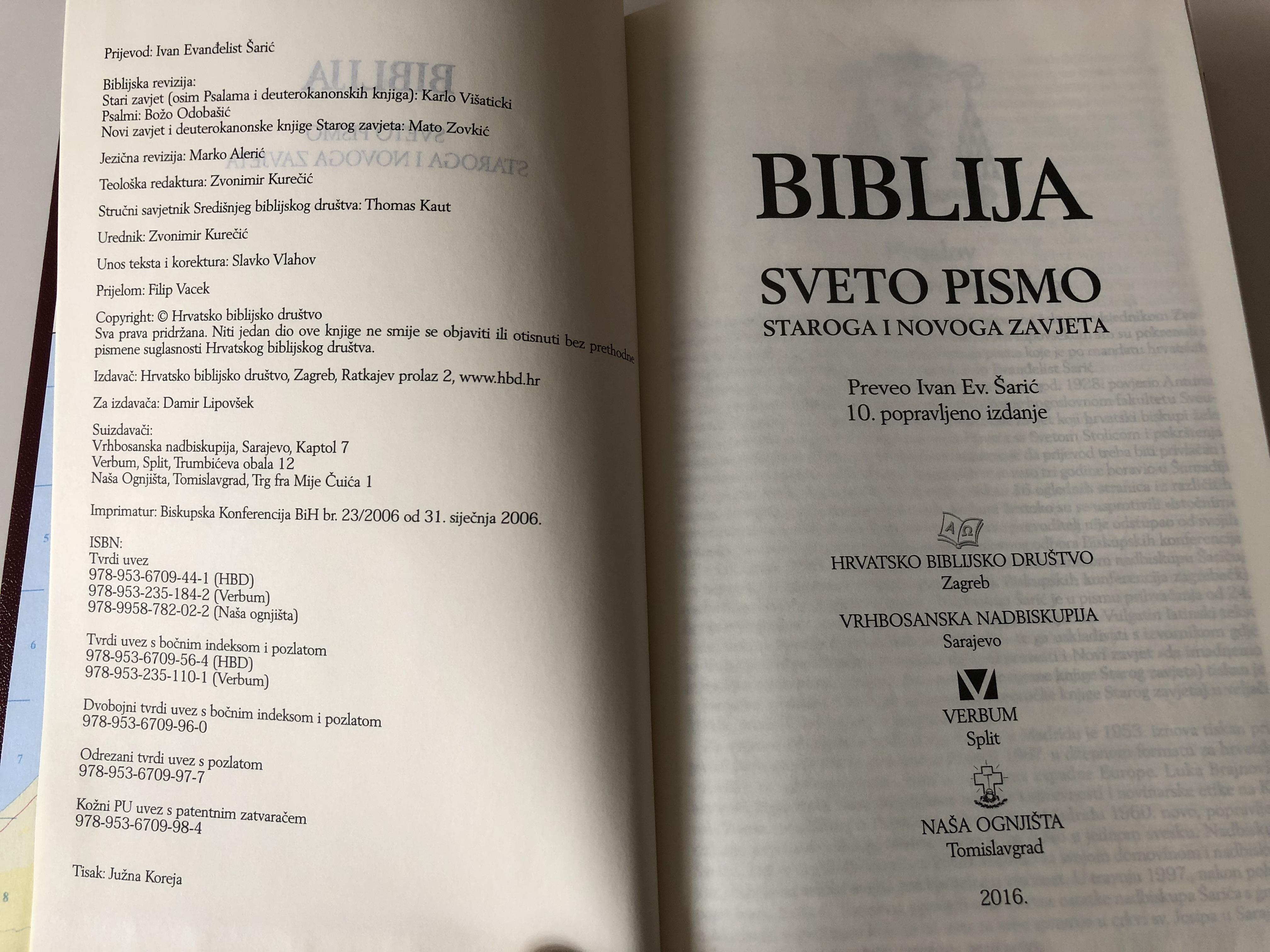 croatian-bible-with-deuterocanonical-books-burg-5-.jpg