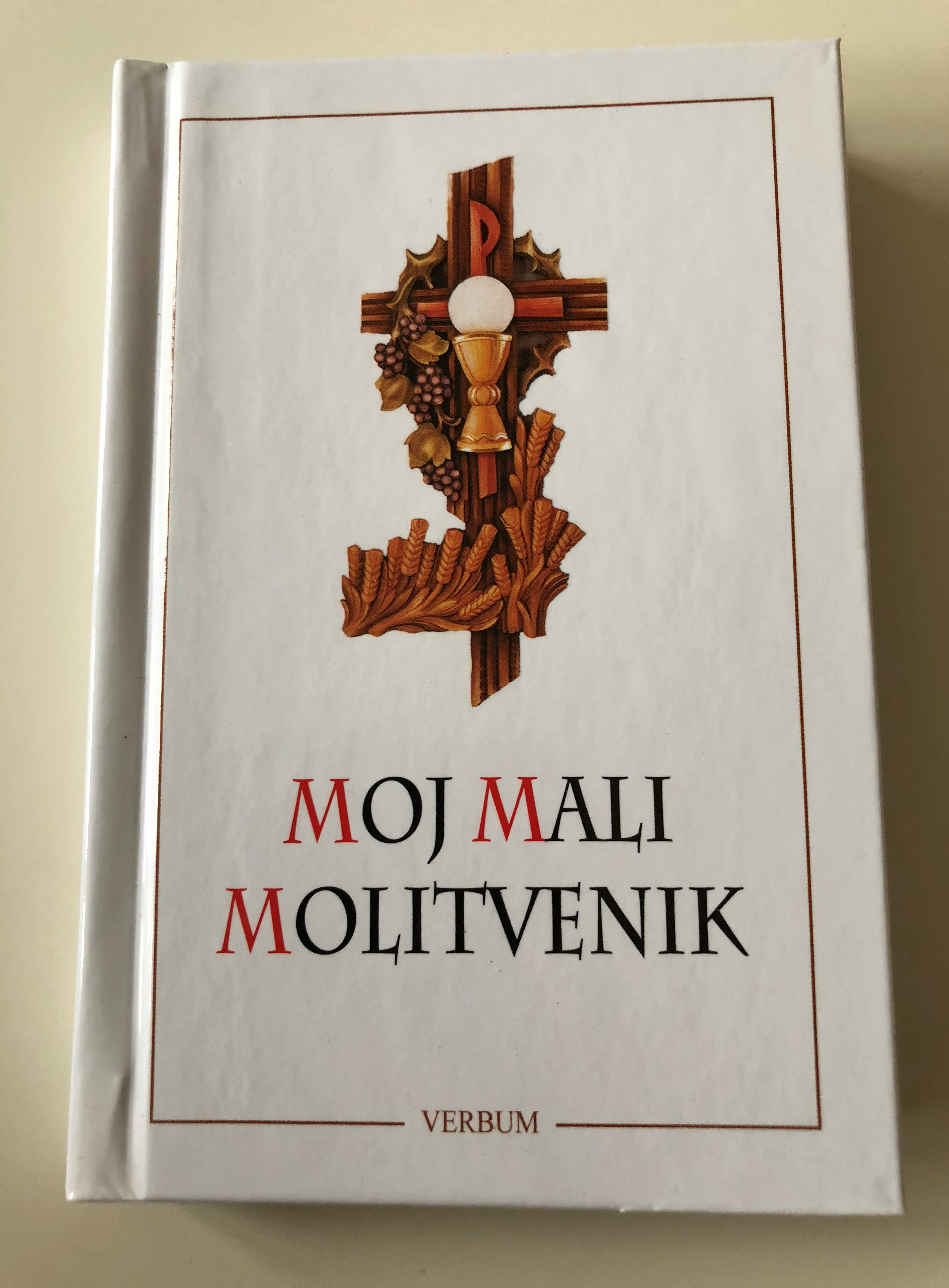 croatian-my-little-prayer-book-11th-edition-1-.jpg