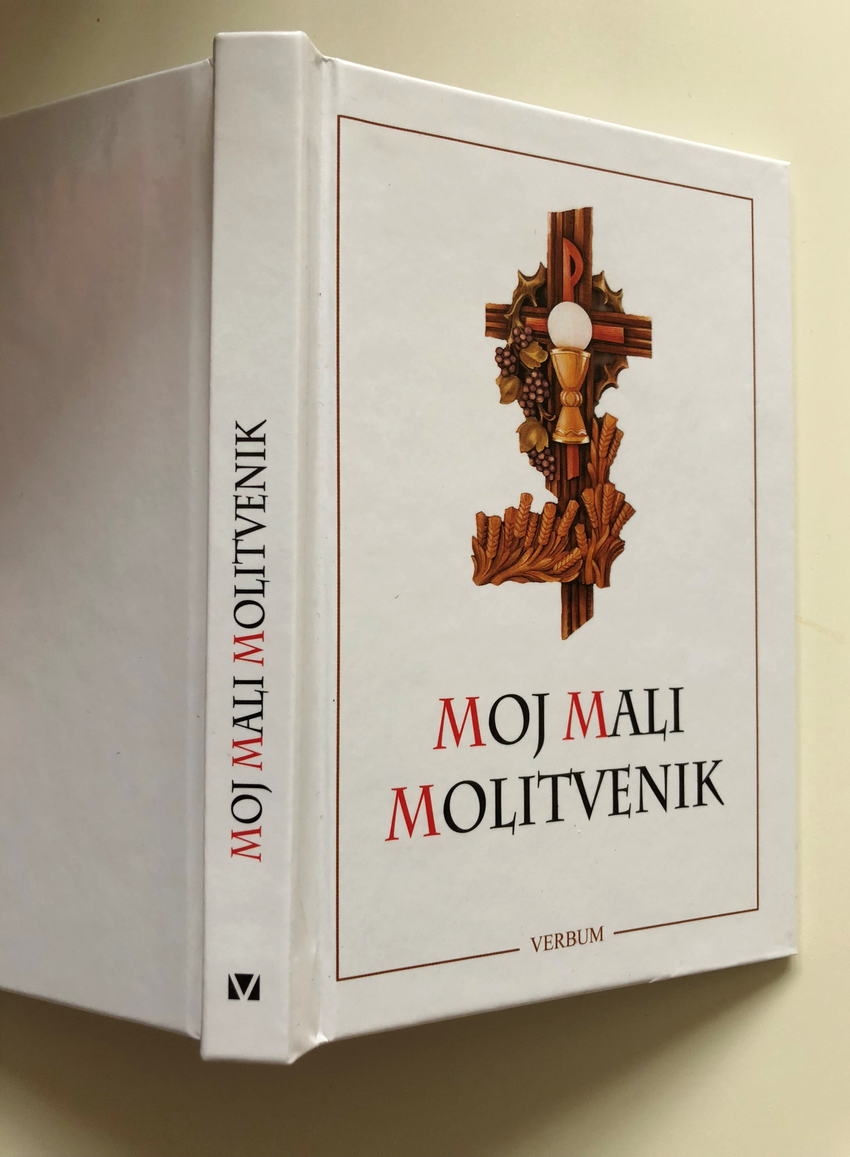 croatian-my-little-prayer-book-11th-edition-2-.jpg