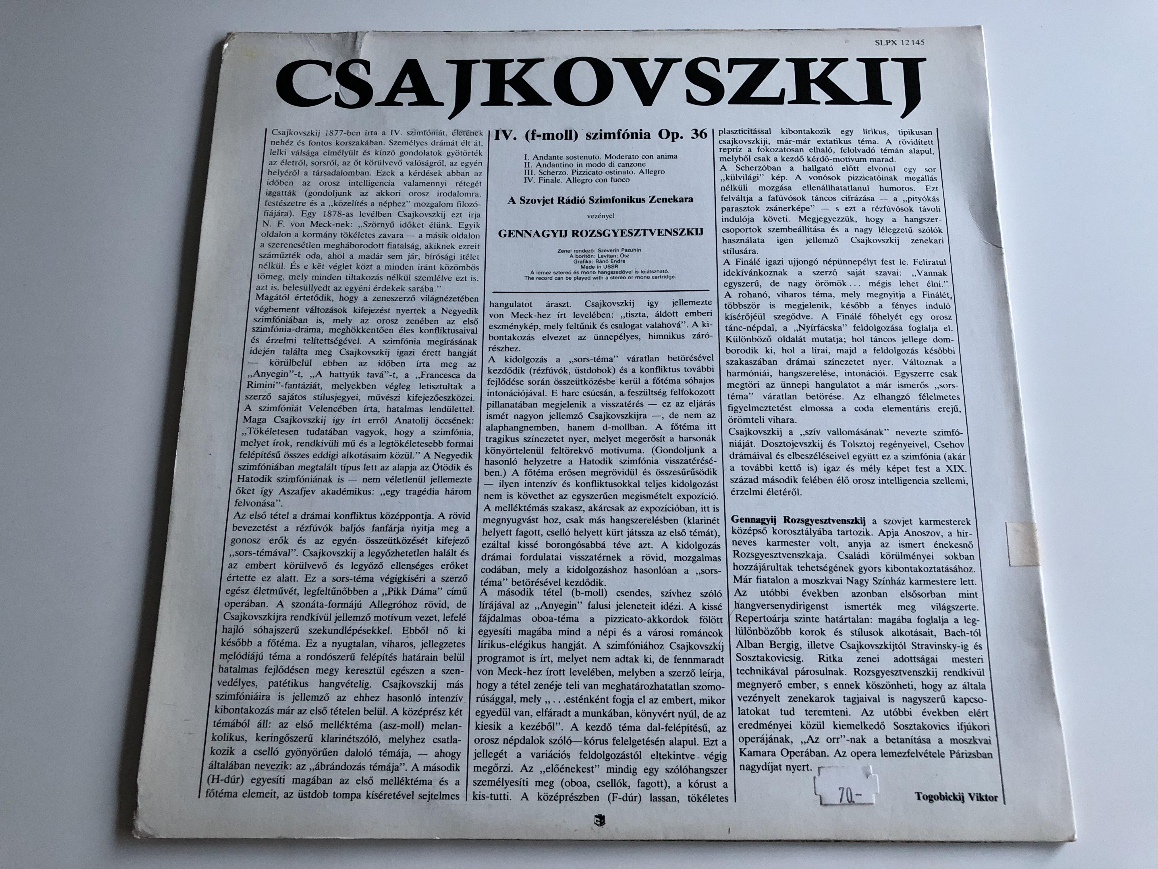 csajkovszkij-iv.-szimf-nia-op.-36-a-szovjet-r-di-szimfonikus-zenekara-gennagyij-rozsgyesztvenszkij-hungaroton-lp-stereo-slpx-12145-3-.jpg