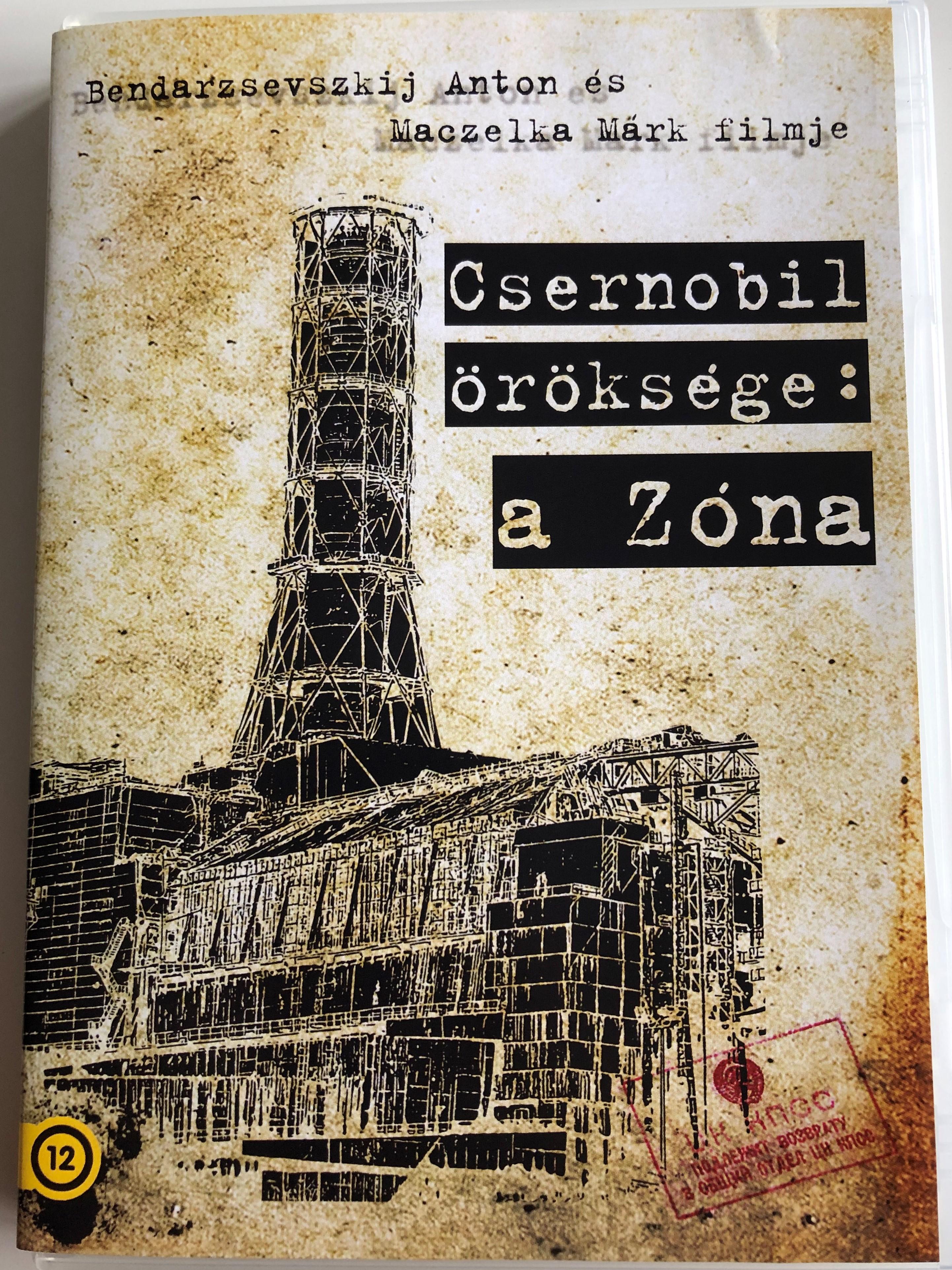 csernobil-r-ks-ge-a-z-na-dvd-2011-chernobyl-legacy-the-zone-1.jpg