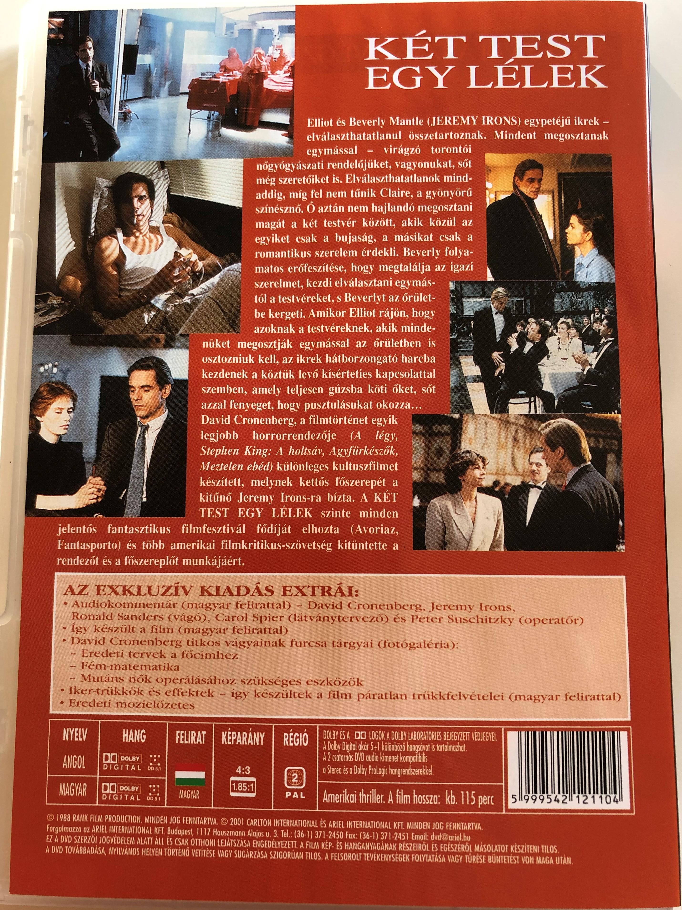 dead-ringers-dvd-1988-k-t-test-egy-l-lek-directed-by-david-cronenberg-2.jpg