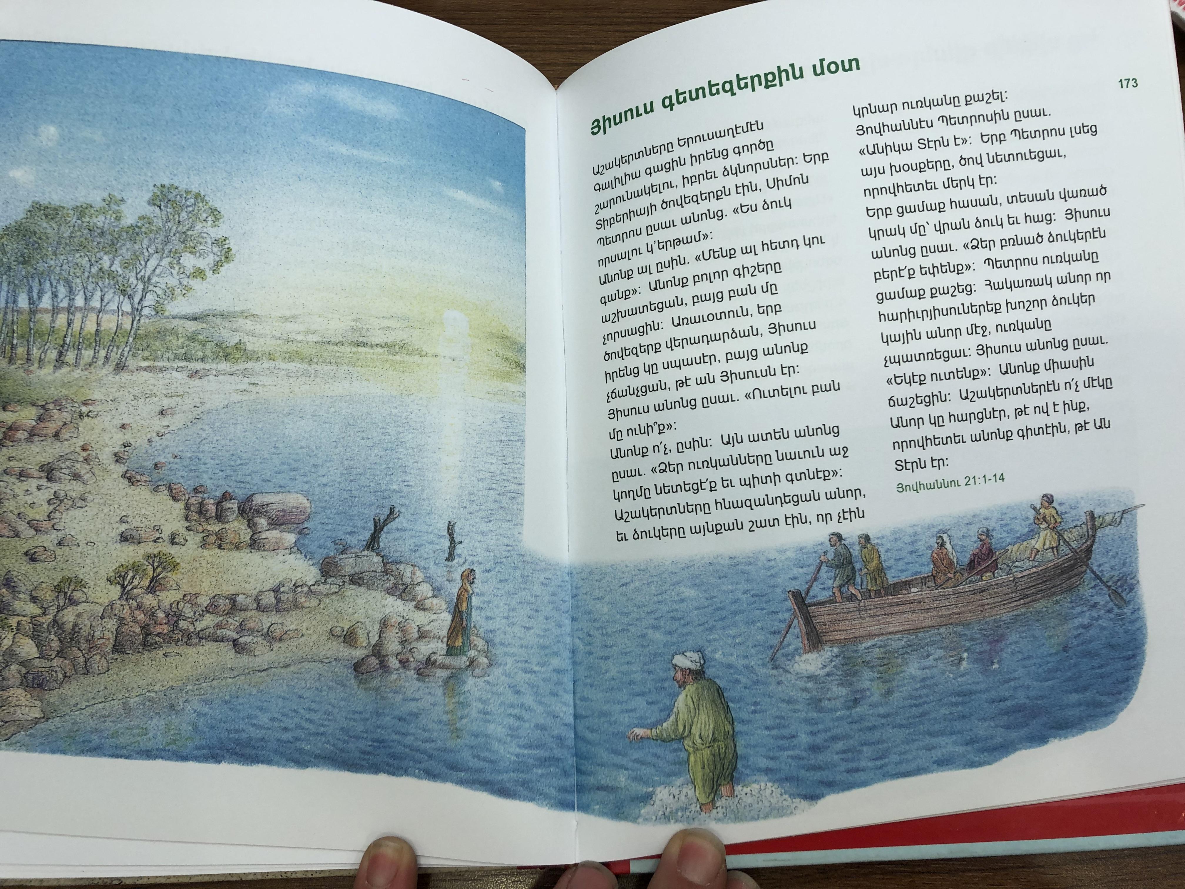 die-vorlese-bibel-the-read-aloud-bible-in-armenian-language-edda-horst-keil-hardcover-2017-10-.jpg