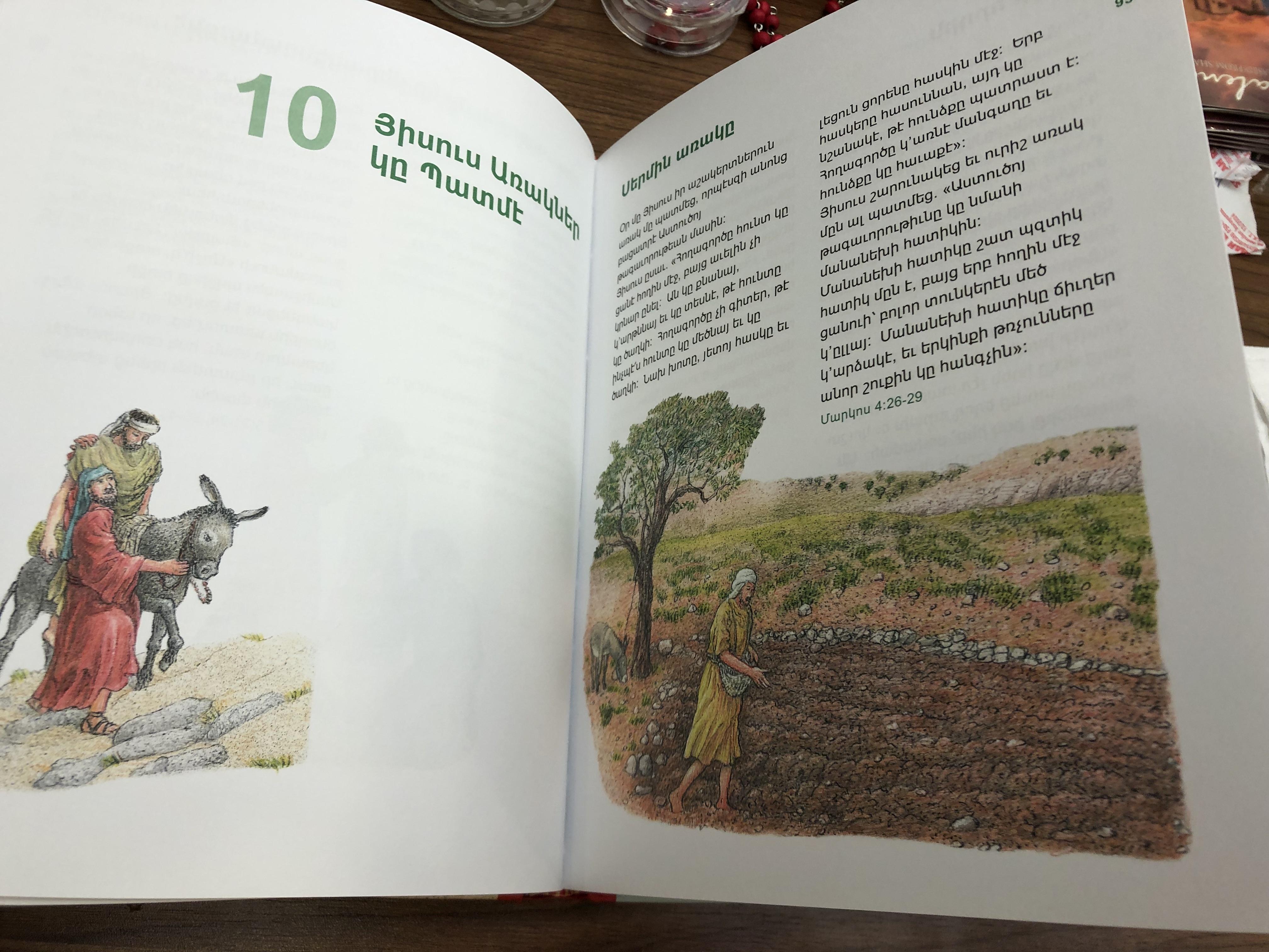 die-vorlese-bibel-the-read-aloud-bible-in-armenian-language-edda-horst-keil-hardcover-2017-7-.jpg