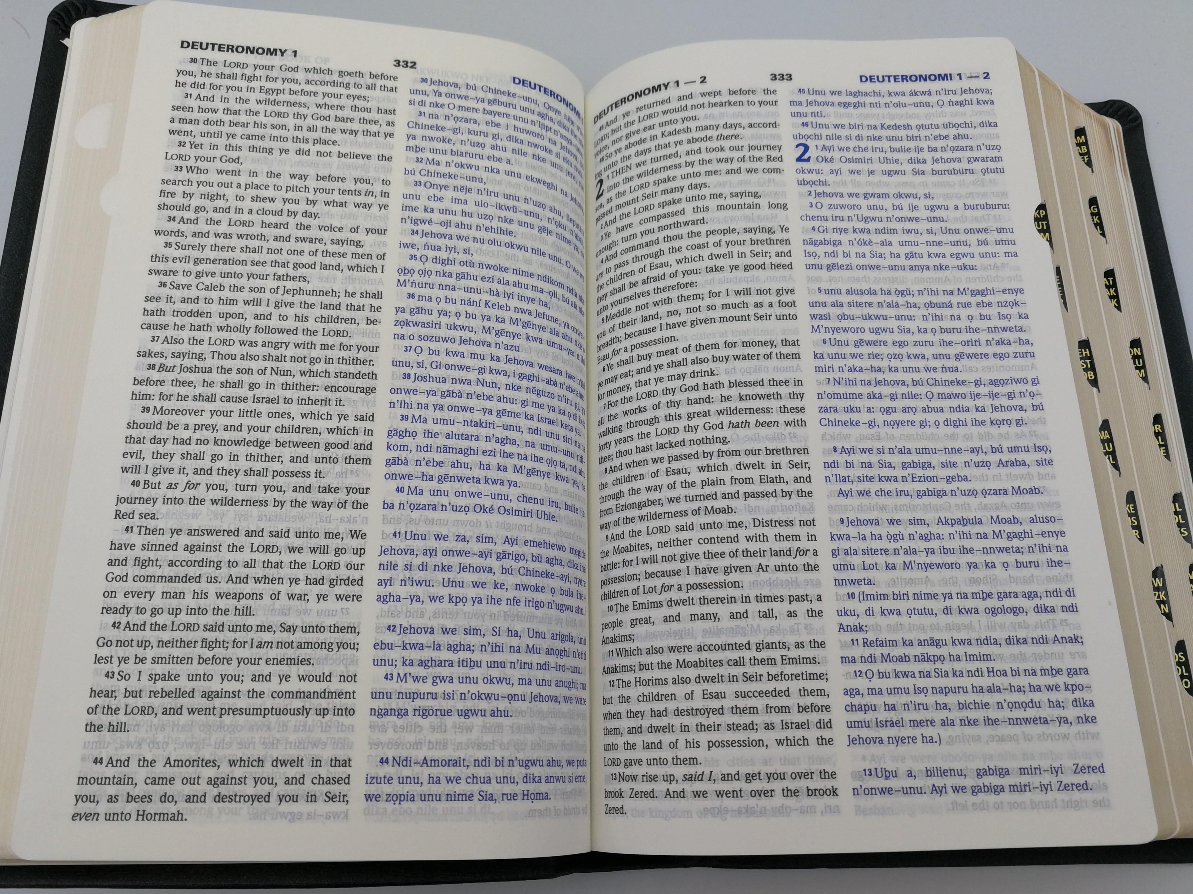 diglot-english-igbo-holy-bible-akjv-bible-ns-8.jpg