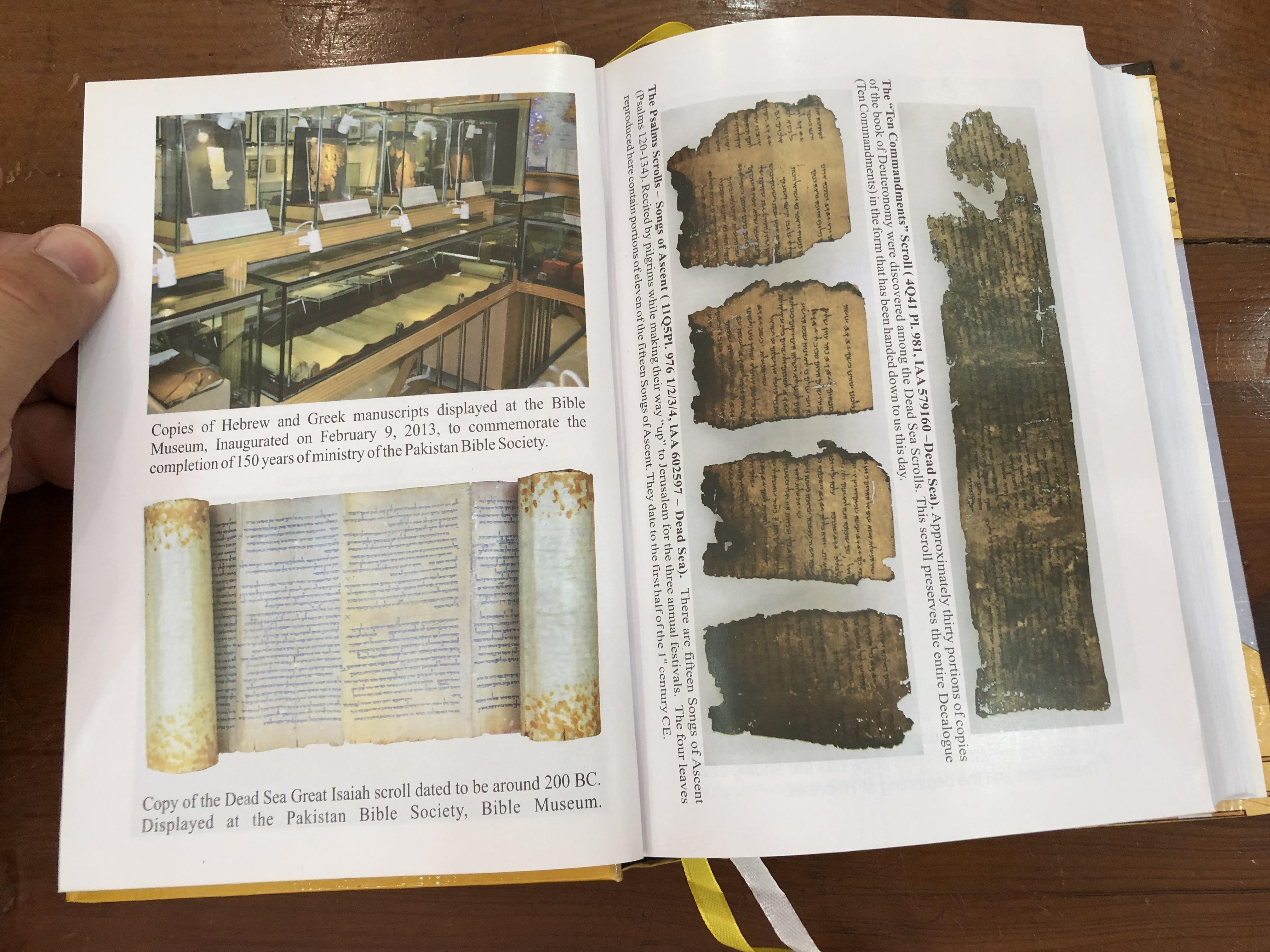 discover-the-bible-in-urdu-language-motdaba-kalam-e-muqadds-hardcover-2013-pakistan-bible-society-18-.jpg
