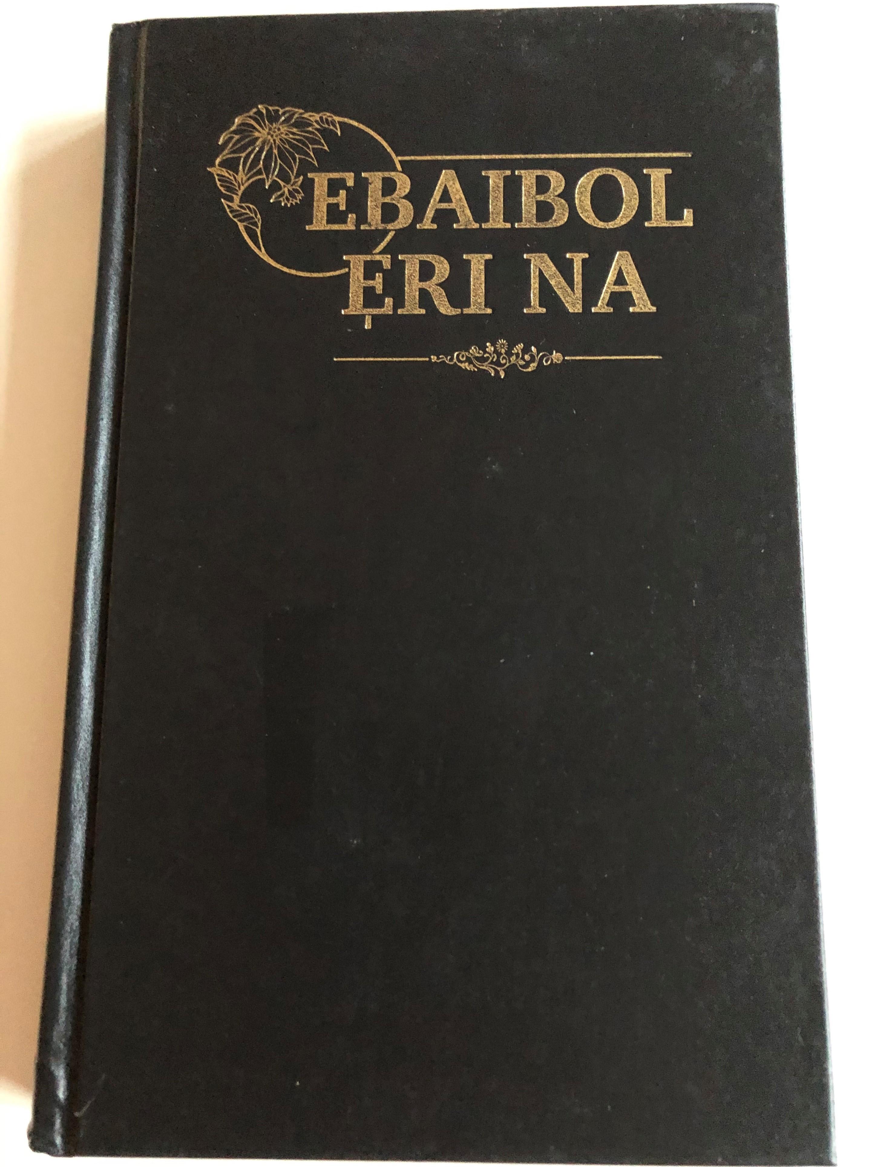 ebaibol-eri-na-isoko-language-holy-bible-1.jpg