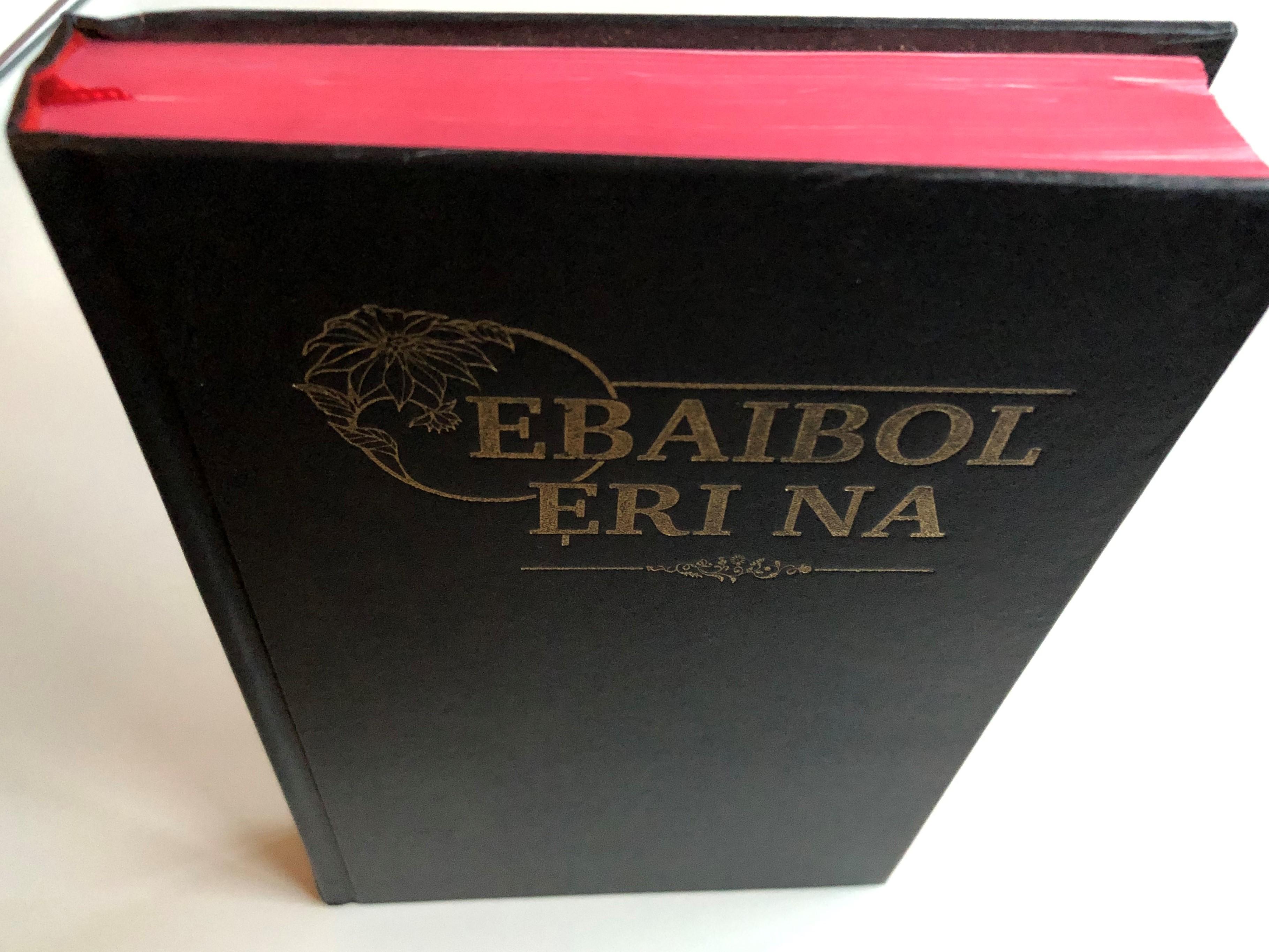 ebaibol-eri-na-isoko-language-holy-bible-3.jpg