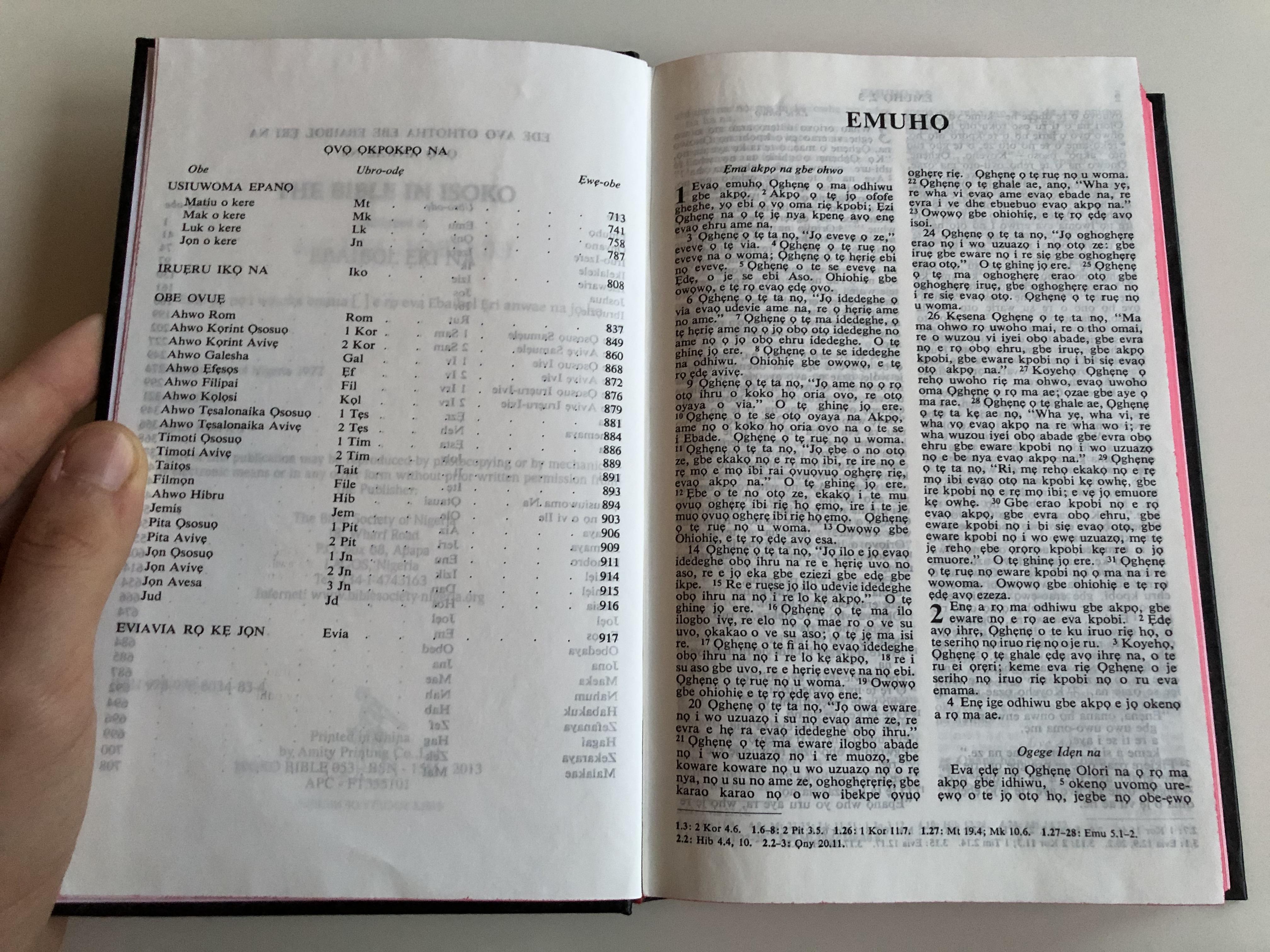 ebaibol-eri-na-isoko-language-holy-bible-6.jpg