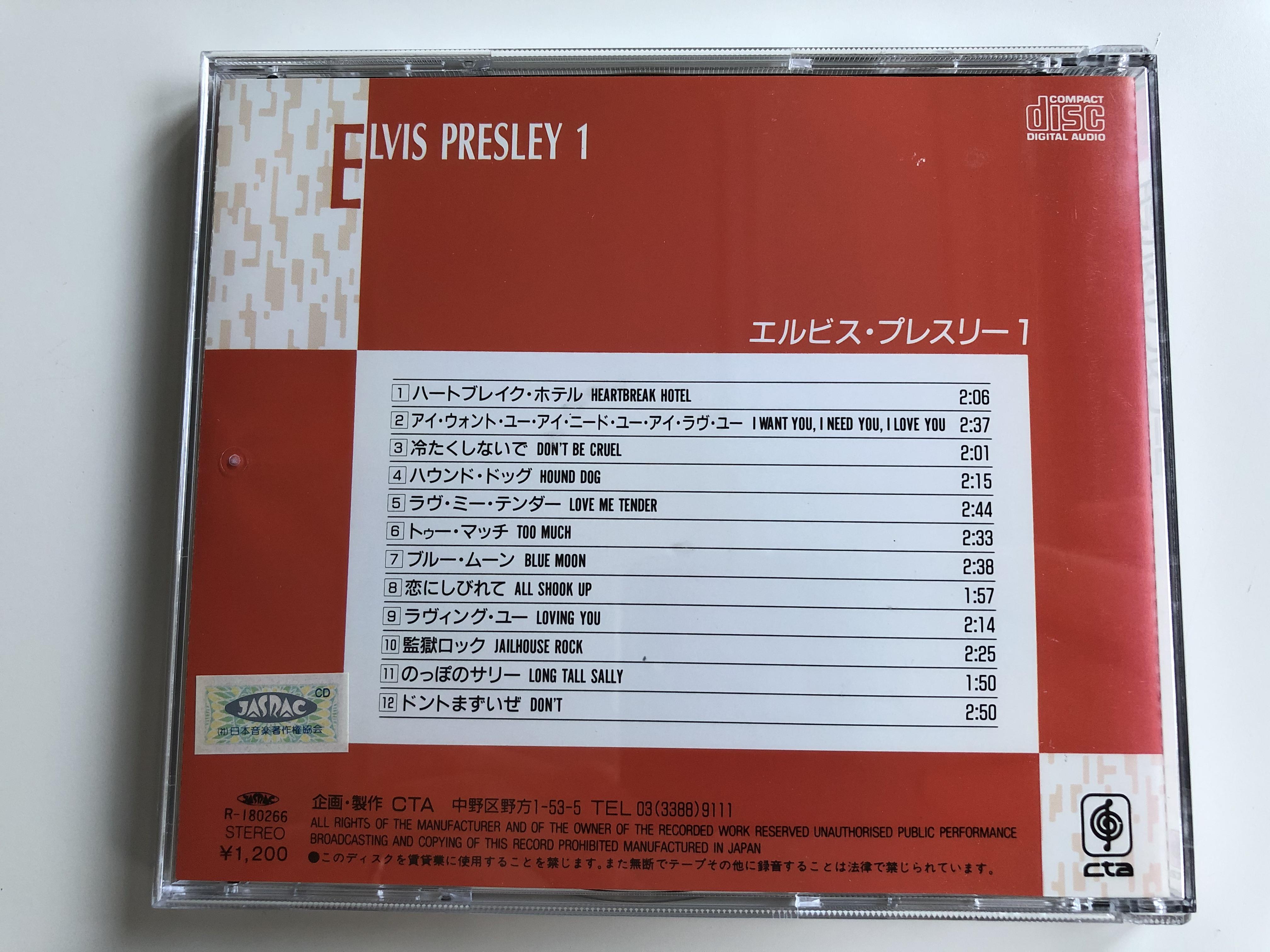 elvis-presley-1-cta-audio-cd-stereo-tf-39-6-.jpg