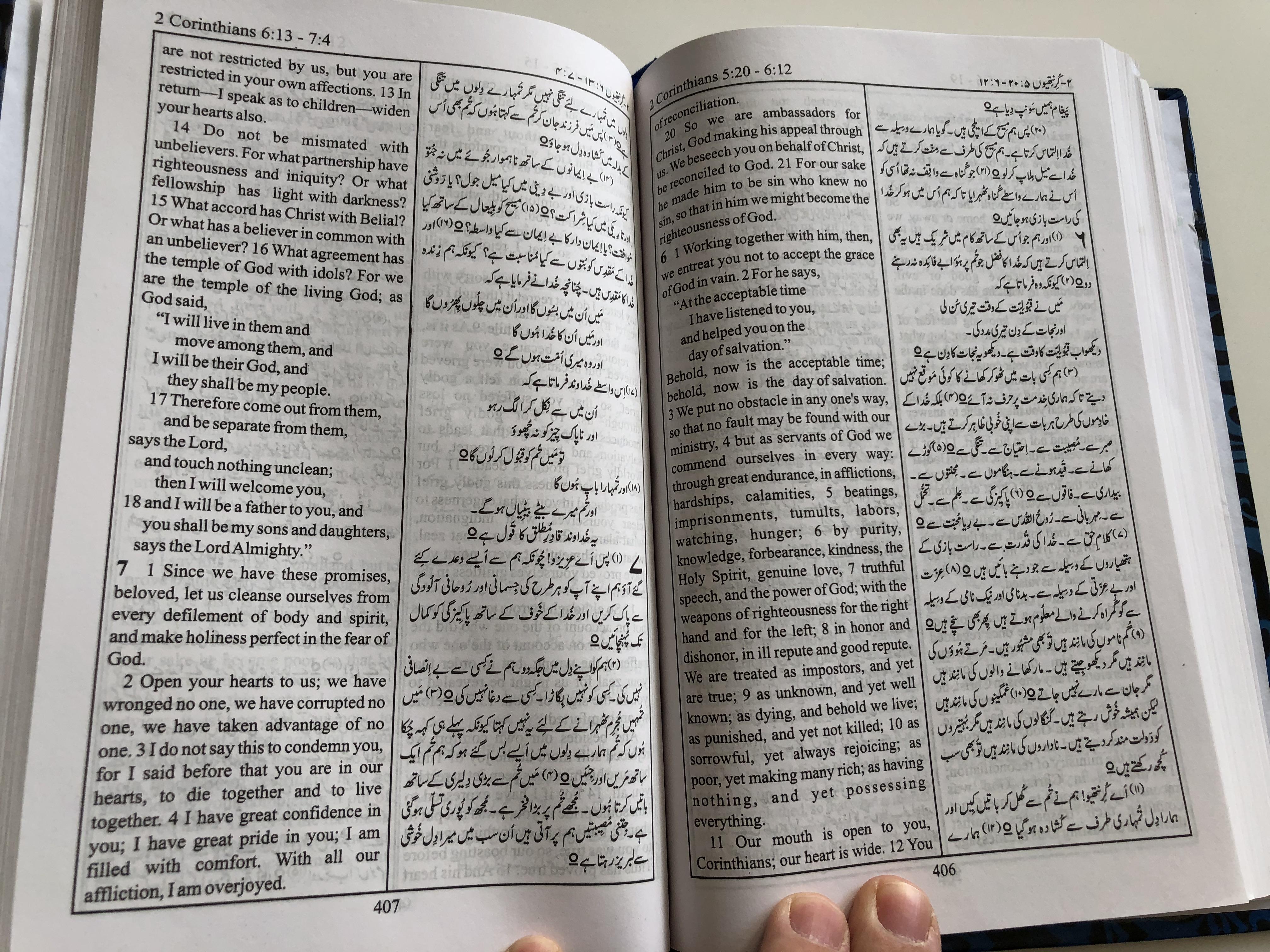 english-urdu-diaglot-bilingual-new-testament-9-.jpg