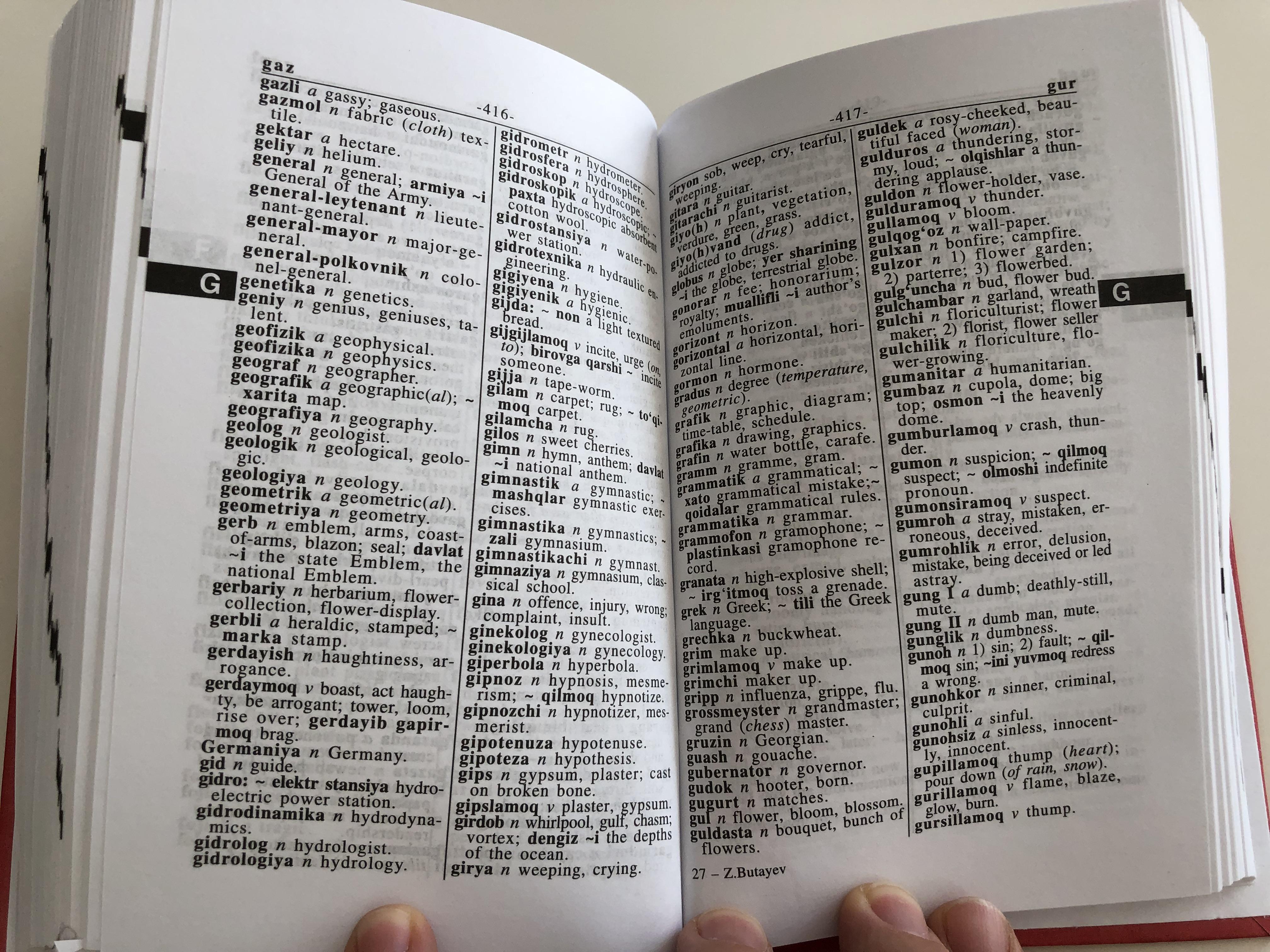 english-uzbek-uzbek-english-dictionary-by-zamirjon-butayev-inglizcha-o-zbekcha-o-zbekcha-inglizcha-lug-at-24000-entries-24000-so-z-toshkent-o-zbekiston-2018-9-.jpg