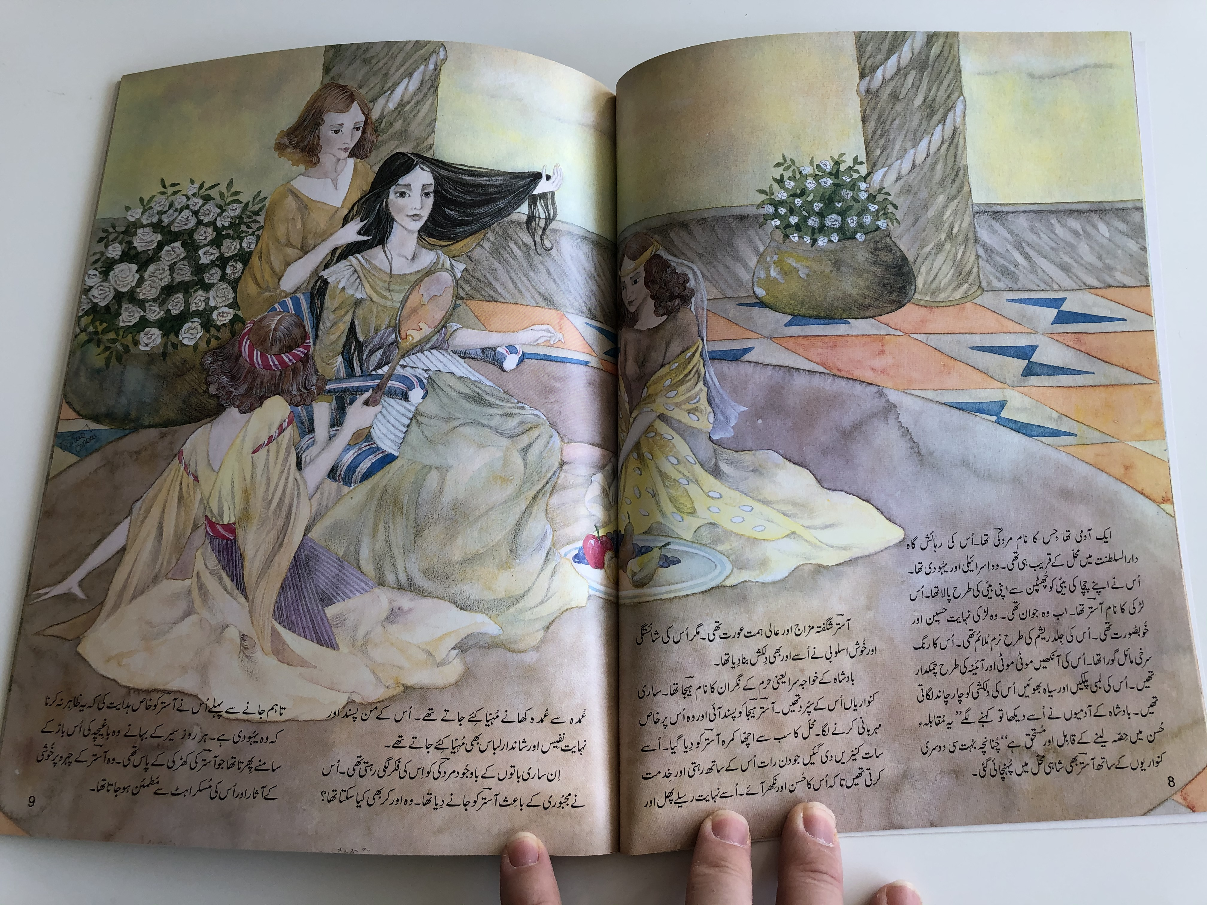 esther-a-woman-who-was-as-courageous-as-she-was-beautiful-urdu-4.jpg
