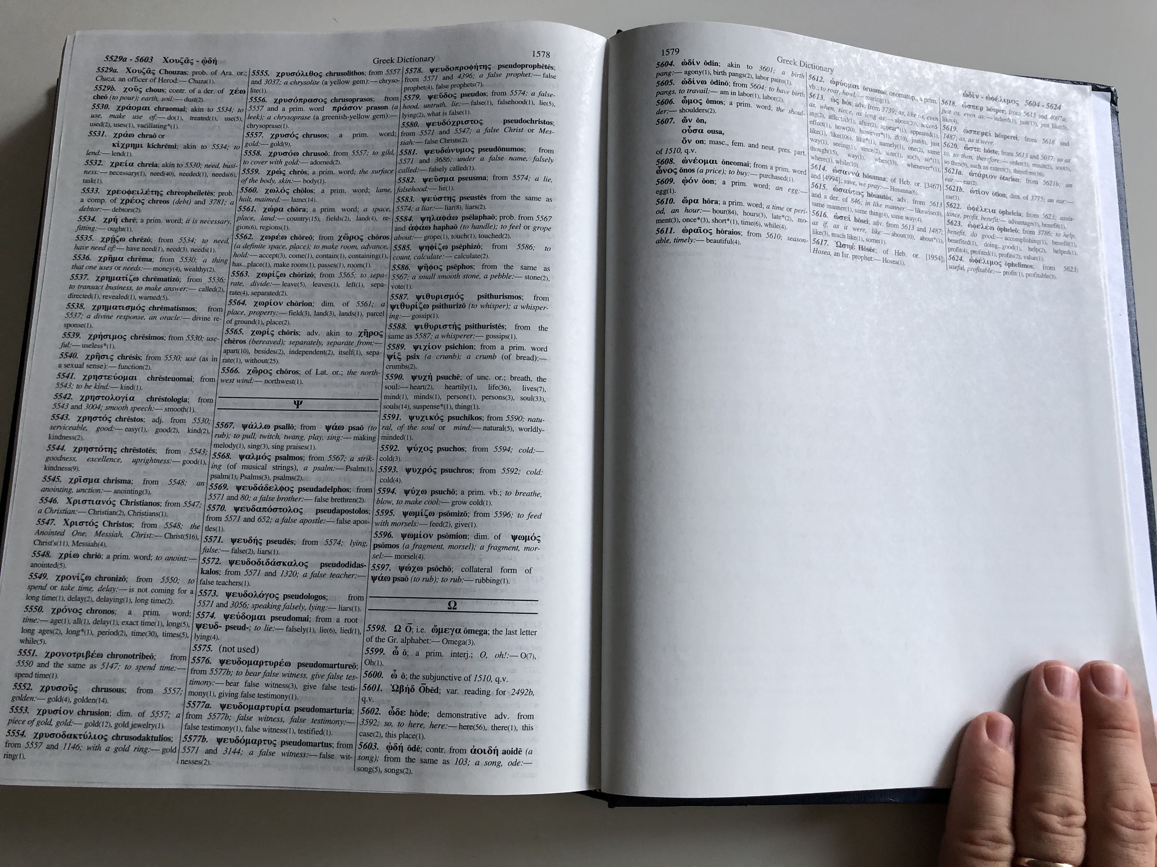 exhaustive-concordance-of-the-bible-for-new-american-standard-updated-edition-nasb-hebrew-aramaic-and-greek-dictionaries-lockman-foundation-1998-hardcover-11-.jpg